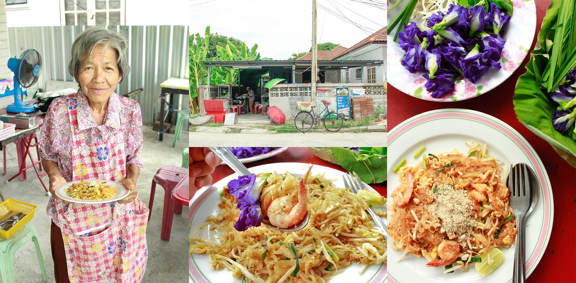 ป้าพัทผัดไทย บางแสน ร้านผัดไทยสู้ชีวิต อิ่มได้ตลอด 24 ชั่วโมง