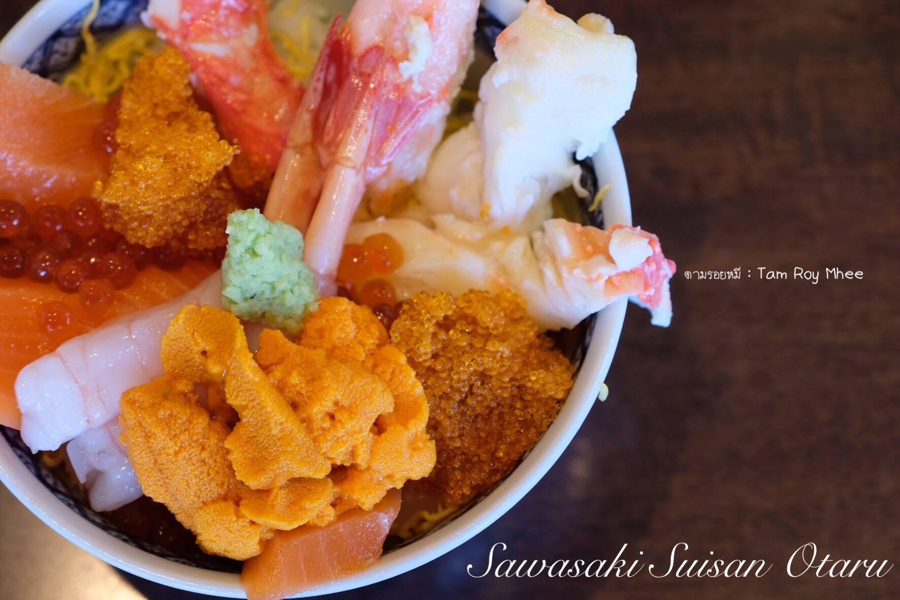 Image result for Kaisen Shokudo Sawazaki Suisan