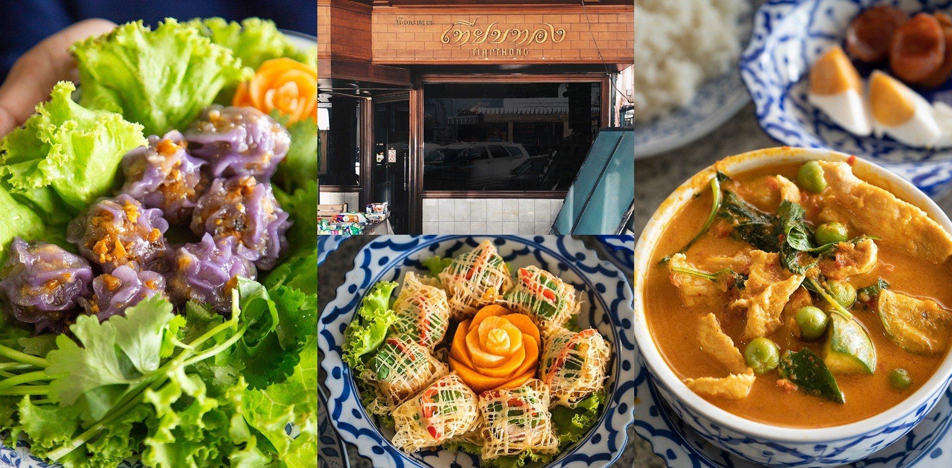 [รีวิว] ร้านเทียบทอง ชลบุรี ร้านอาหารไทยต้นตำรับชาววัง ตำนาน 30 ปี