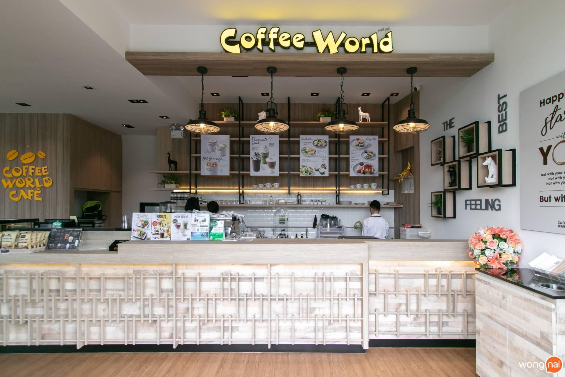 บรรยากาศ ร้าน Coffee World สาขา ลำลูกกา