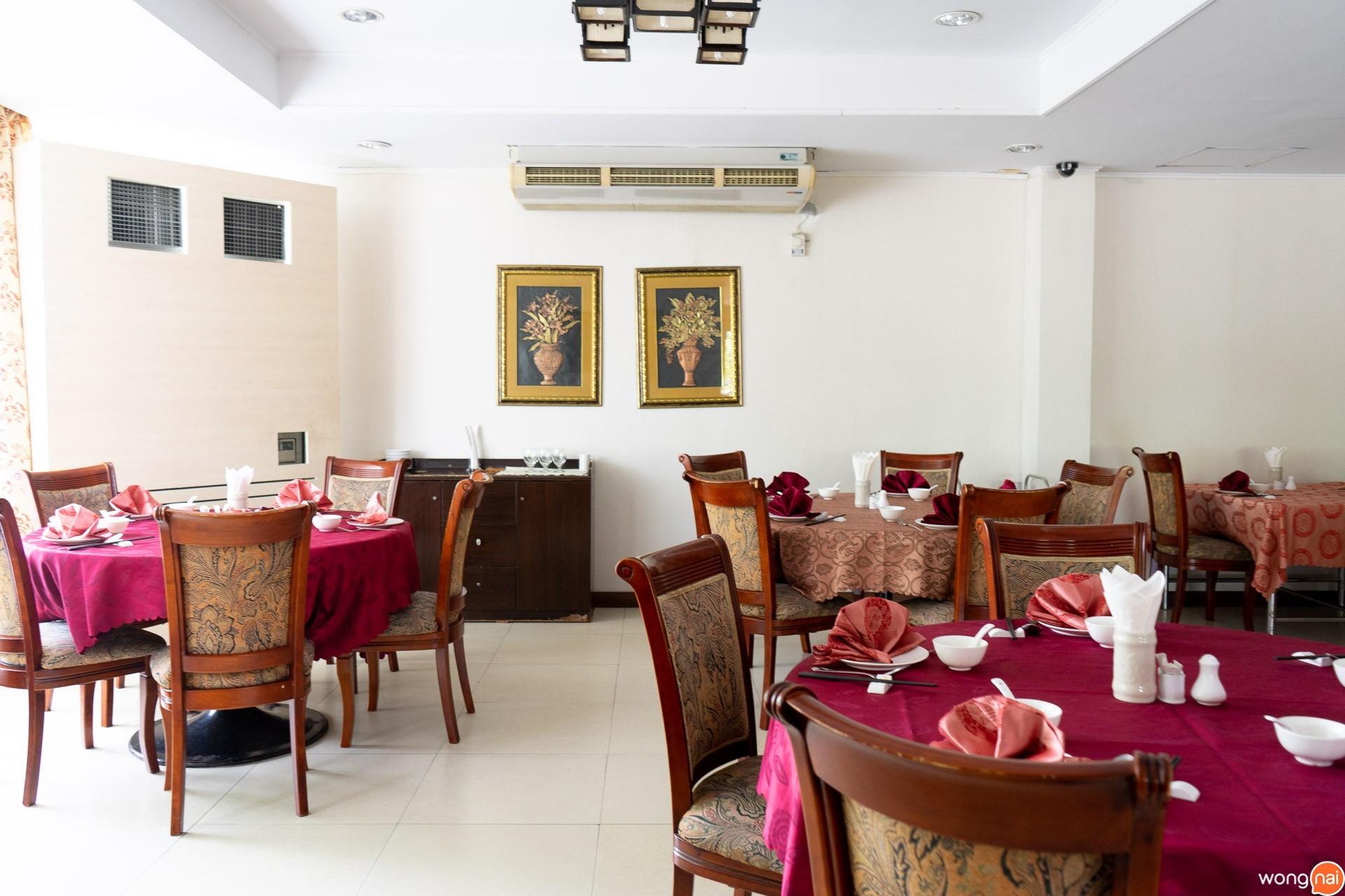Ho Kitchen Mengjai