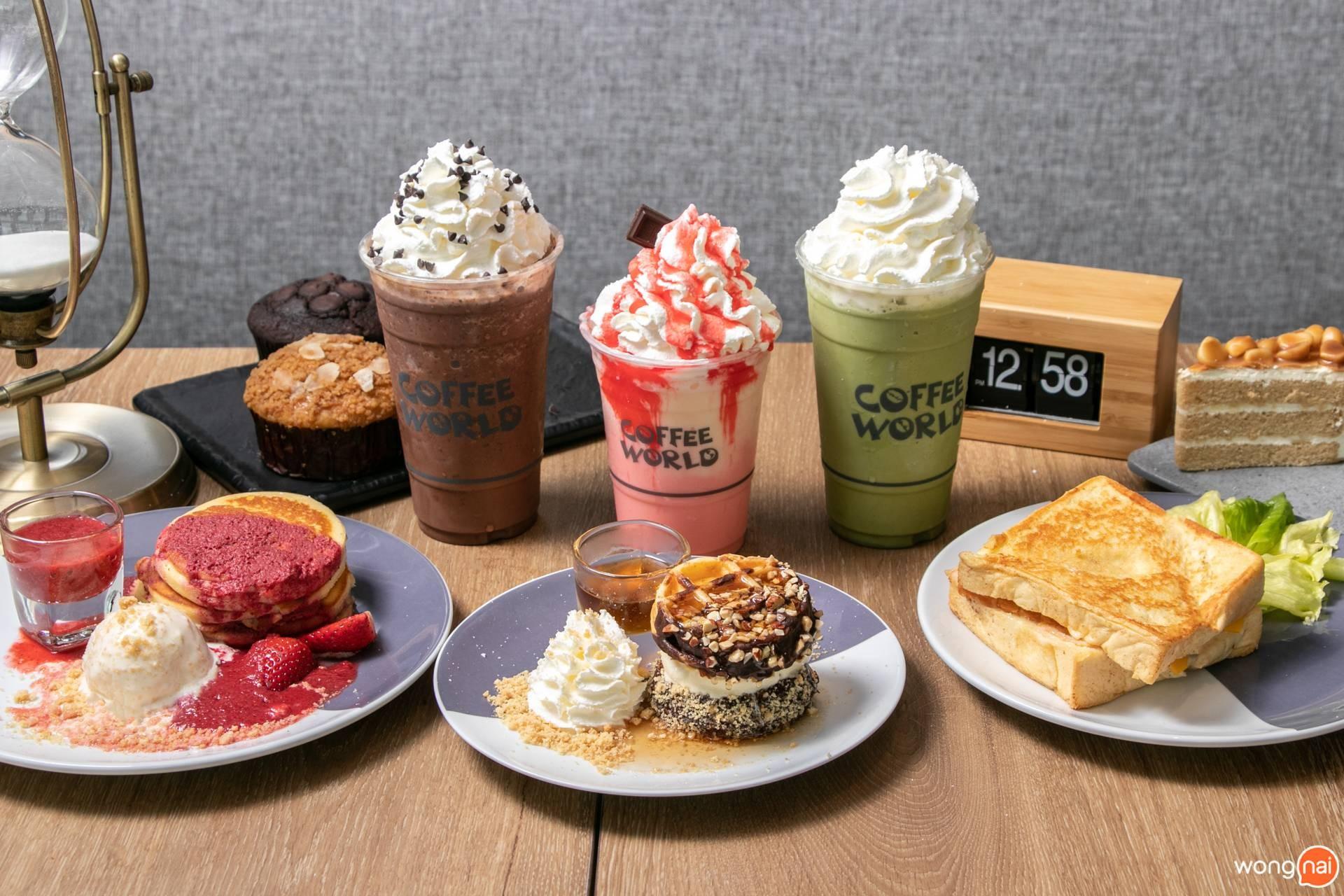 เมนูเครื่อดื่มและเบเกอร์รี ร้าน Coffee World สาขา ลำลูกกา
