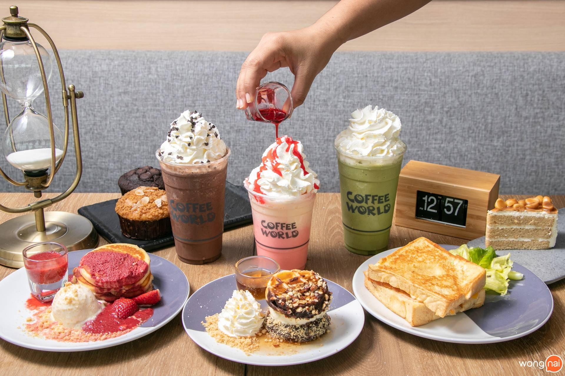 เมนูเครื่องดื่ม ของหวาน ร้าน Coffee World สาขา ลำลูกกา