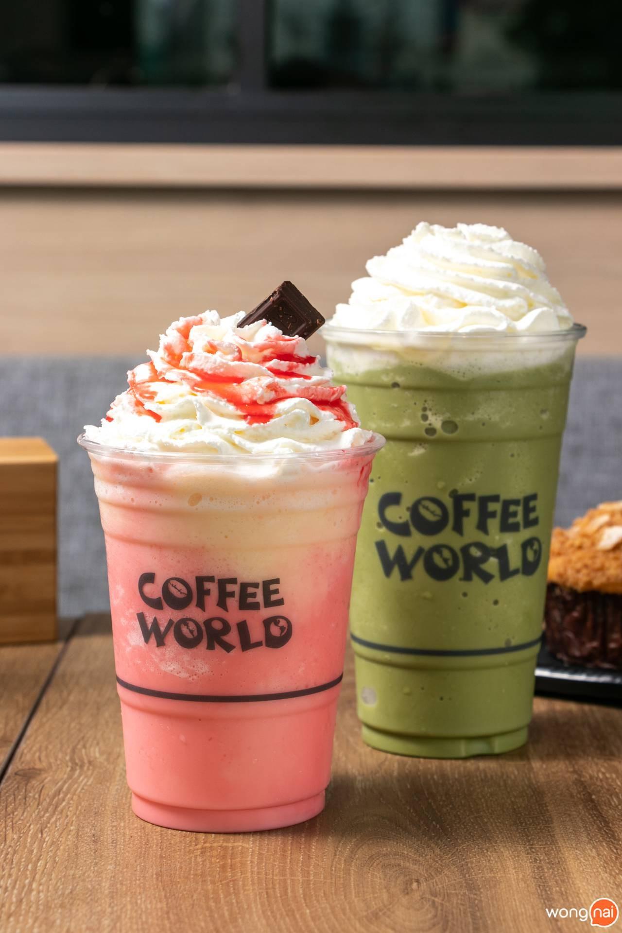 เมนูเครื่องดื่ม Hershey's Strawberry Kisses ร้าน Coffee World สาขา ลำลูกกา