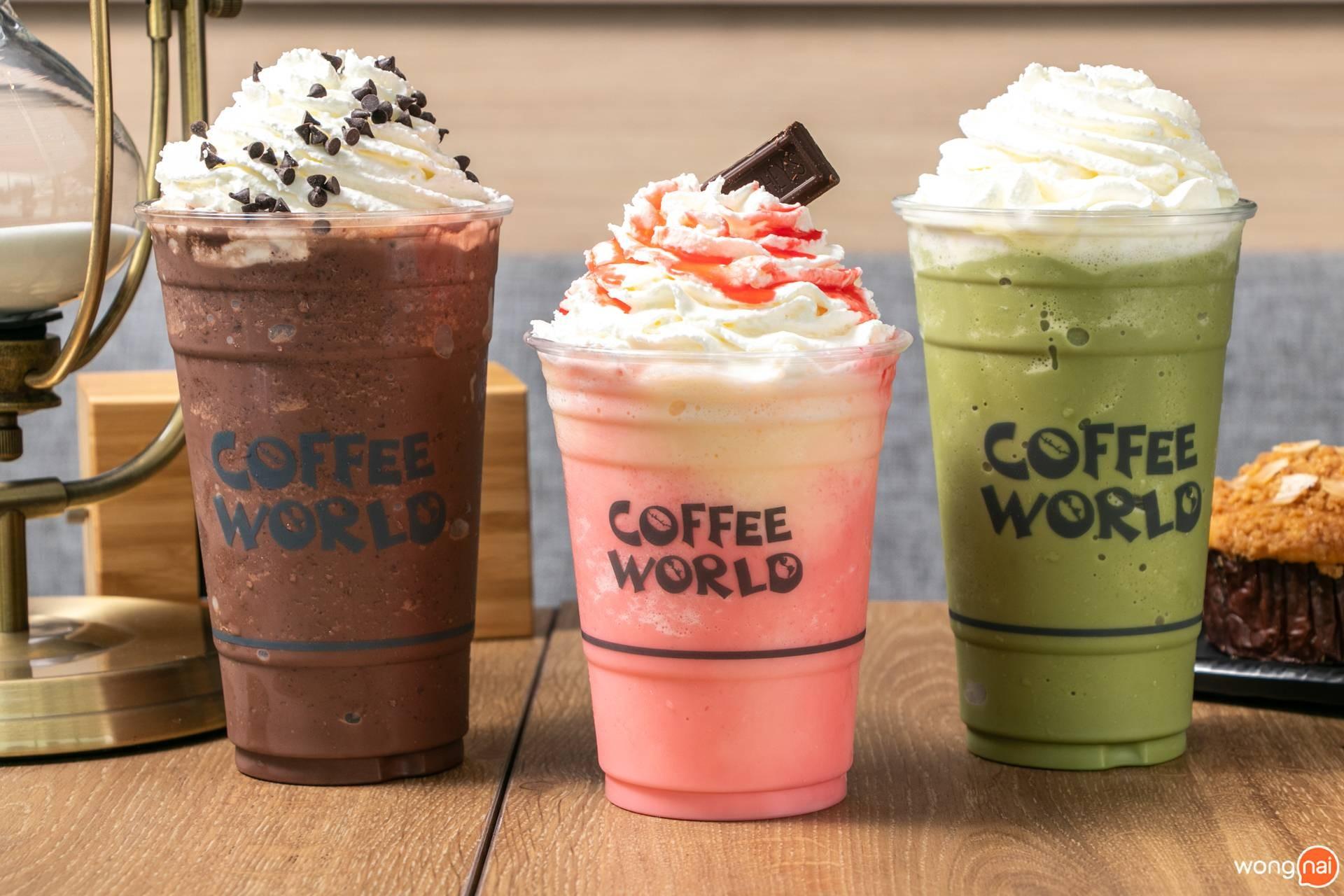 เมนูเครื่องดื่ม ร้าน Coffee World สาขา ลำลูกกา