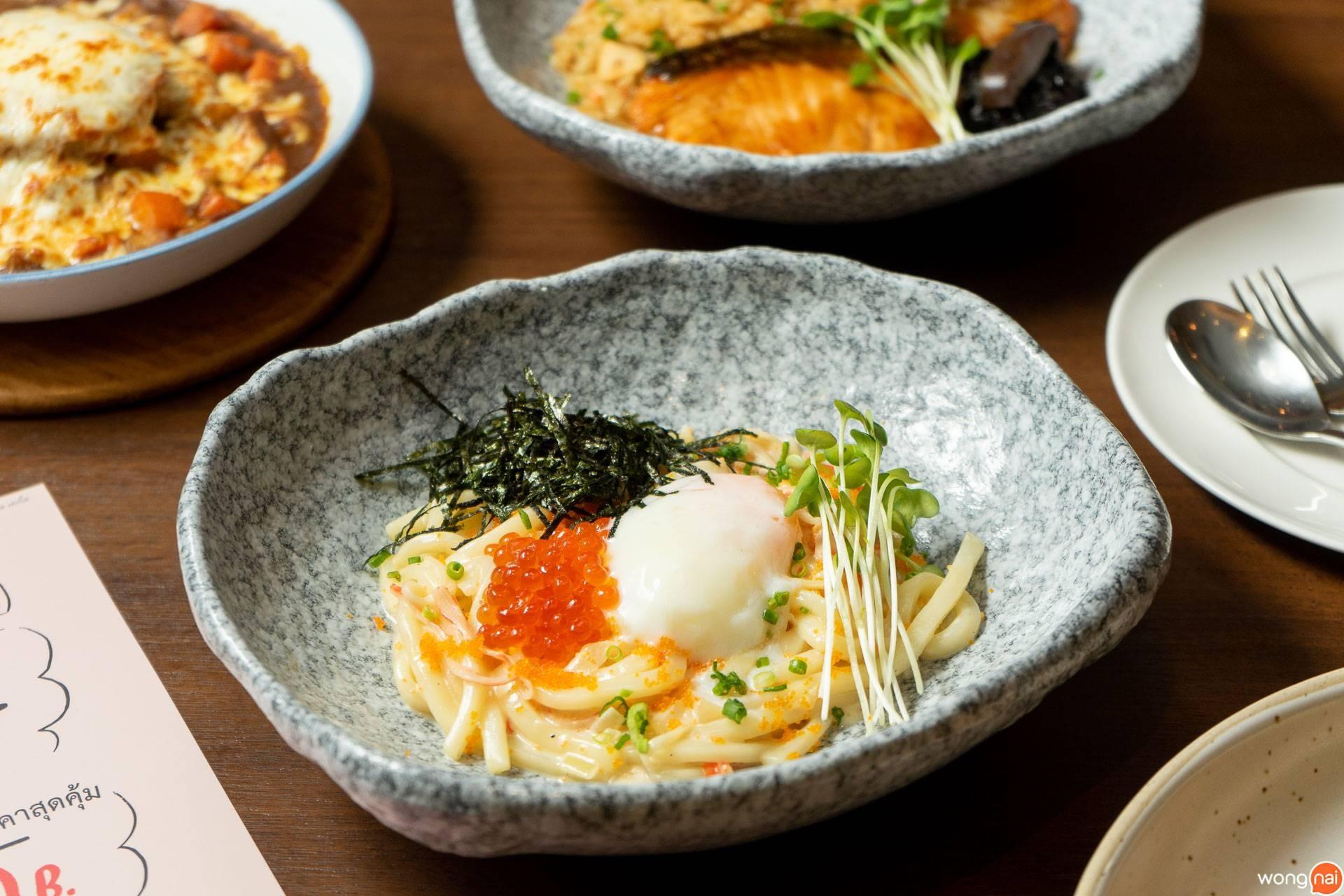 Ikura Onsen Cream Udon On The table
