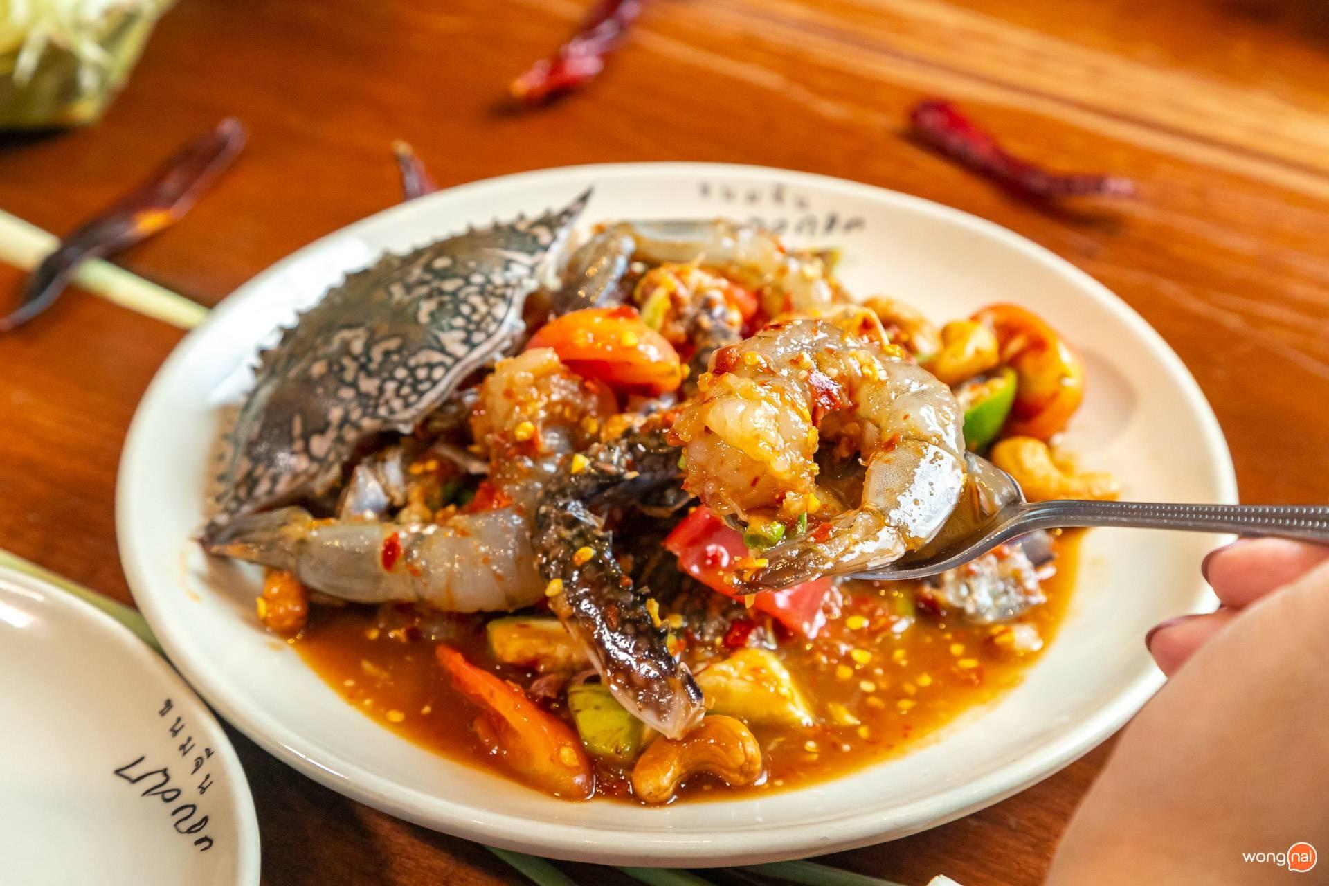 เมนู ยำเกาเหลาทะเล ของร้าน ขนมจีนบางกอก