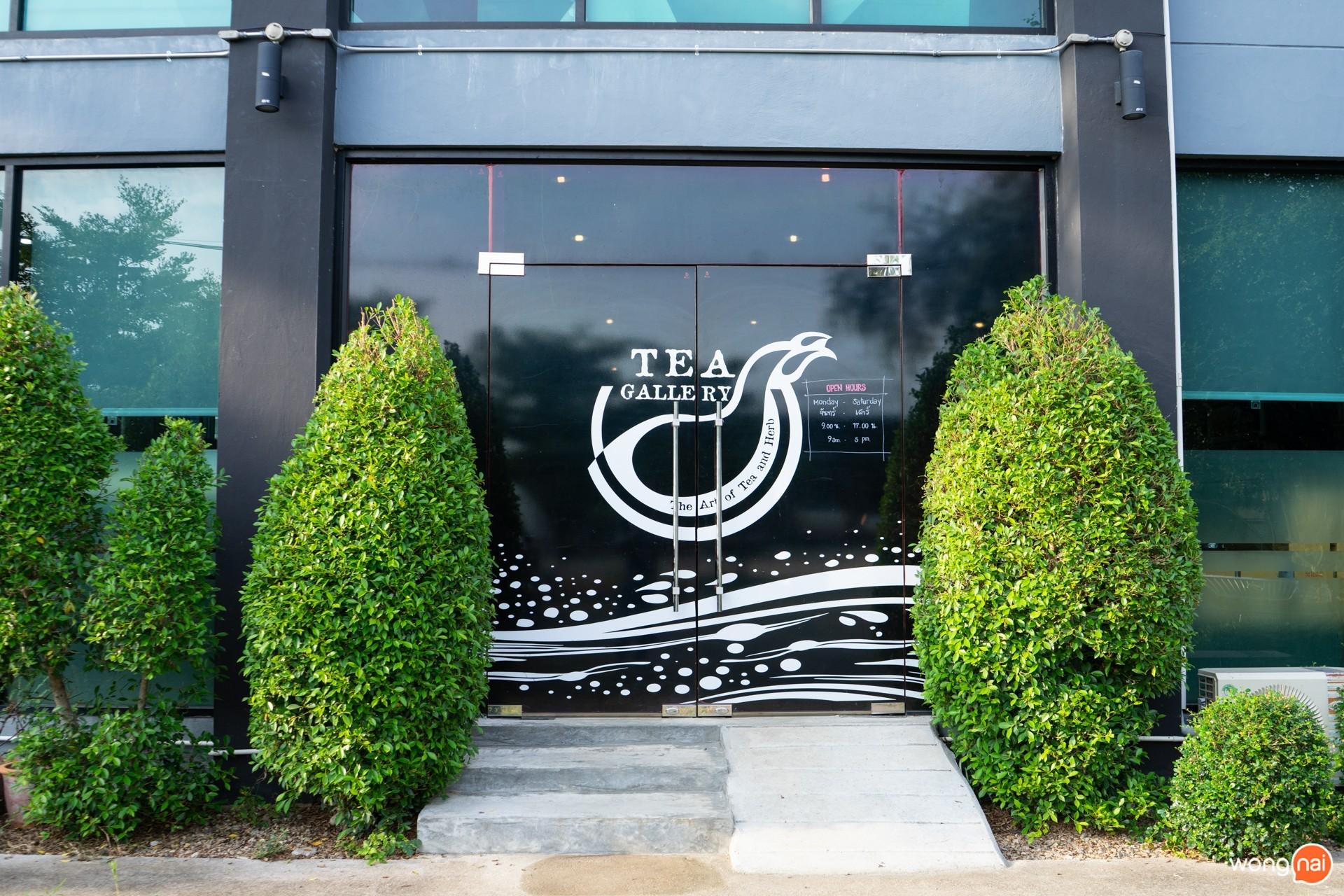 ร้าน Tea Gallery เชียงใหม่ ชาร้อน ร้านน้ำชา ดื่มชา เชียงใหม่