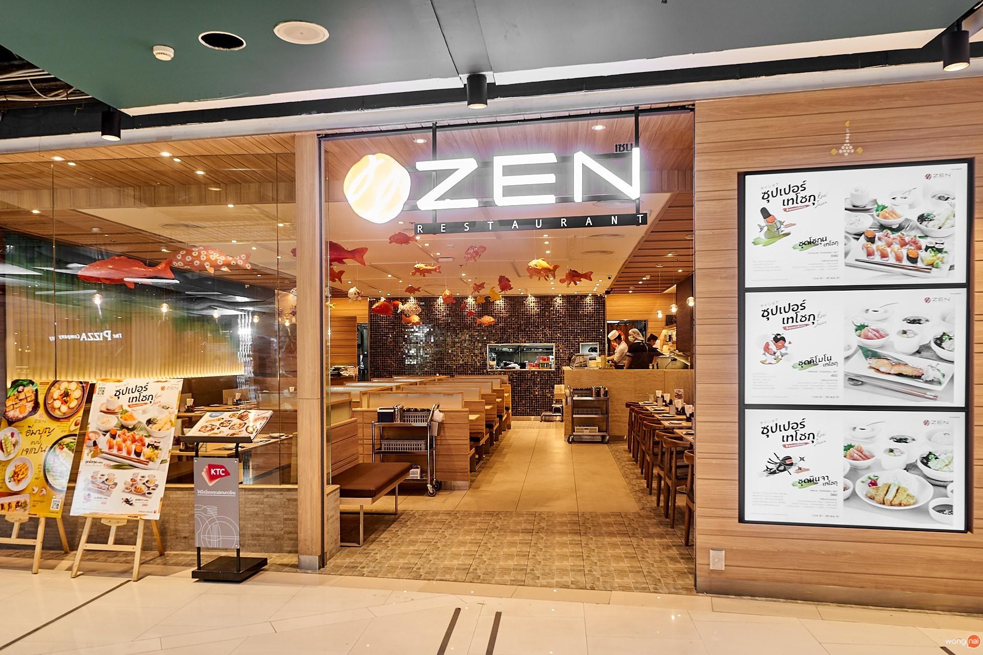 """หน้าร้าน """"ZEN"""""""