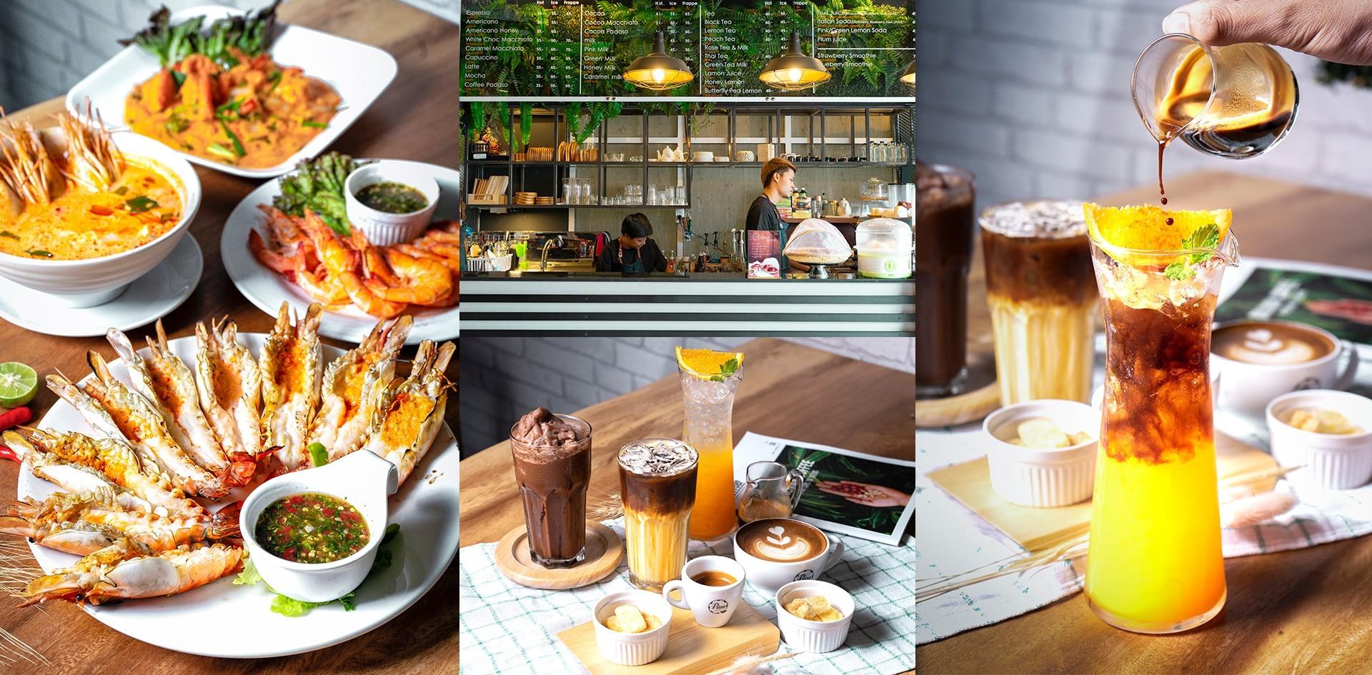 [รีวิว] Padaso Cafe เชียงใหม่ ร้านกาแฟเชียงใหม่ กาแฟดี ๆ แกล้มกุ้งเผา!