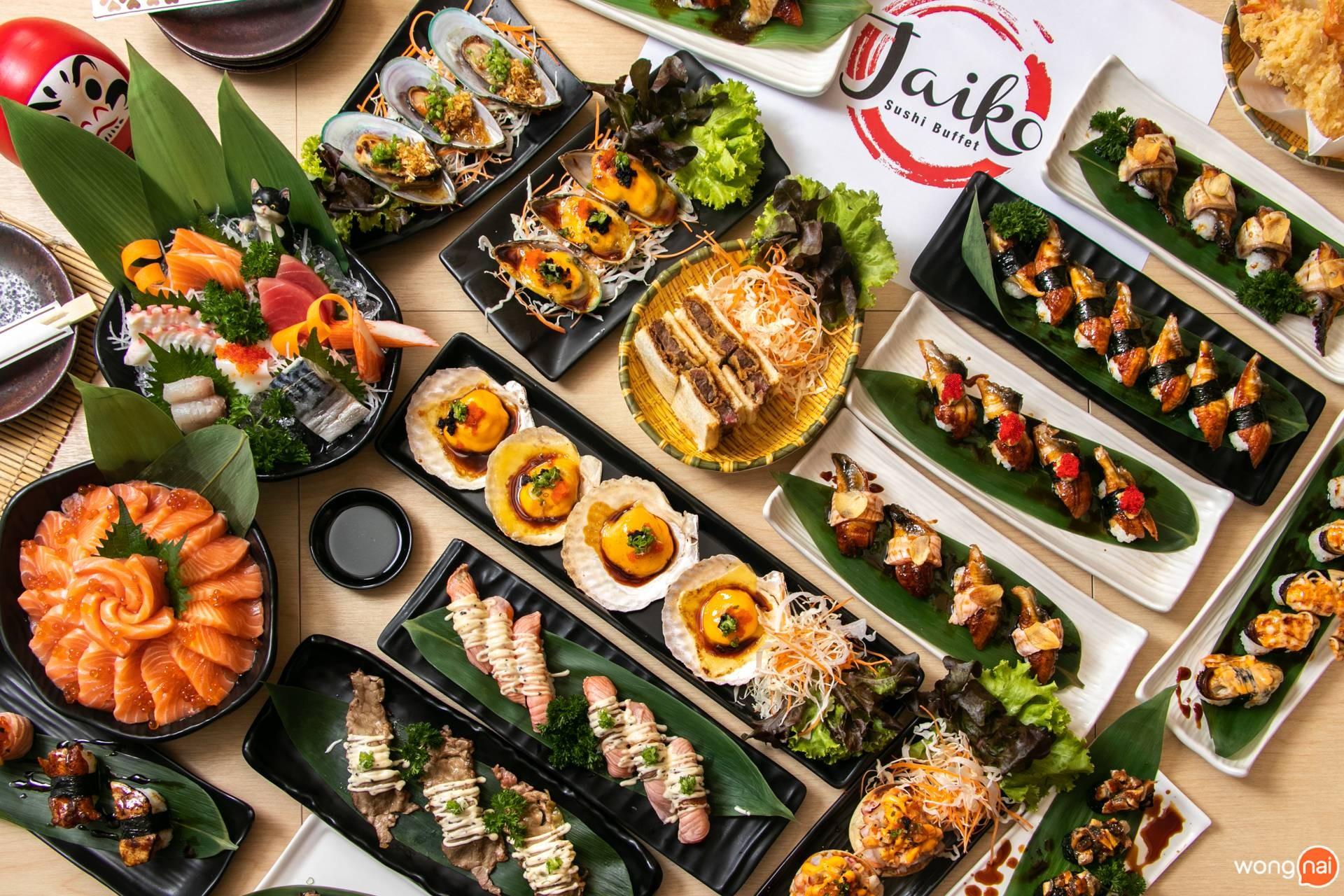 """เมนูอาหารญี่ปุ่นของร้าน """"Jaiko Sushi Buffet"""""""