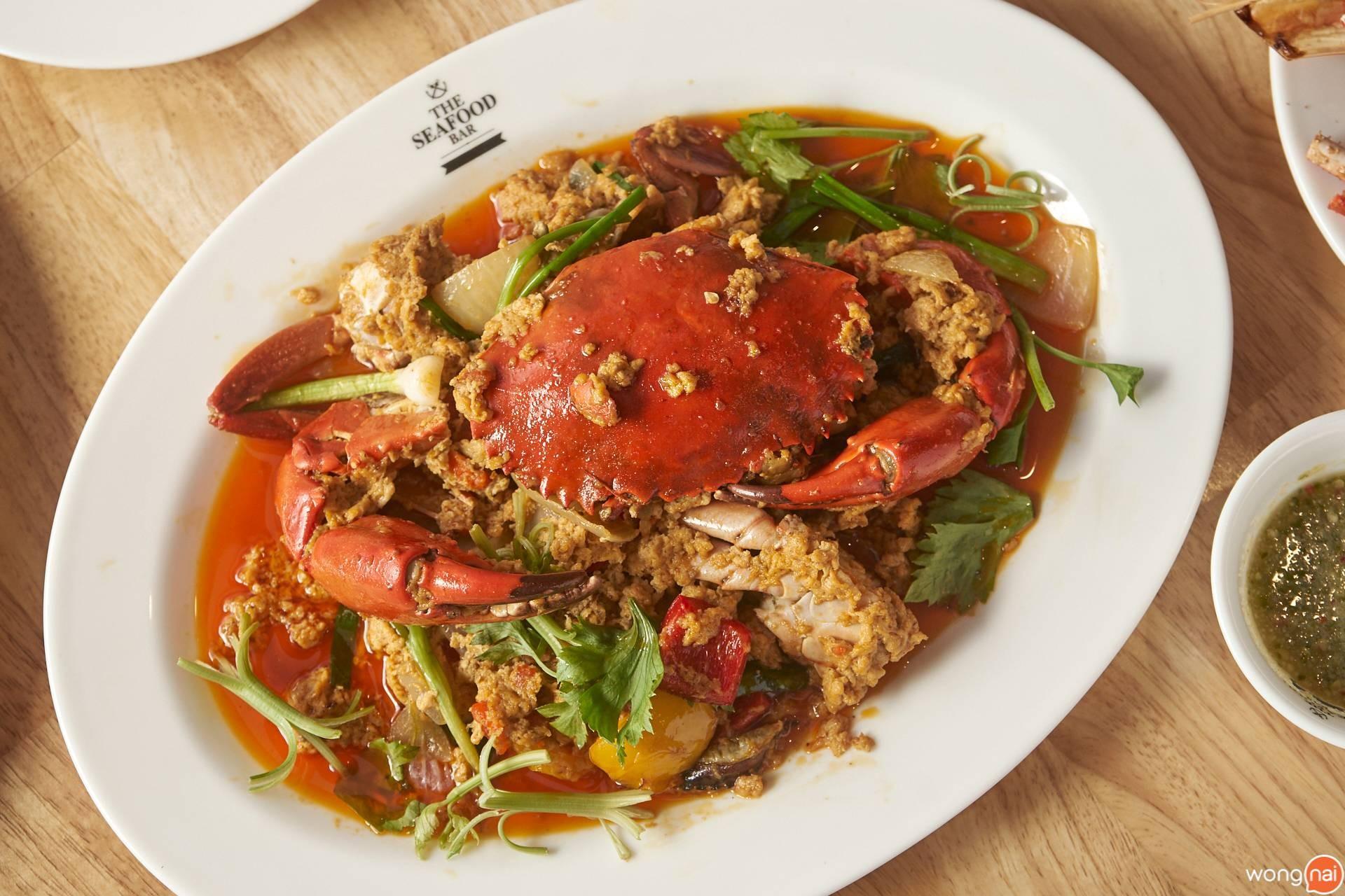 The Seafood Bar by ส้มตำคุณแดง  ปูผัดผงกะหรี่