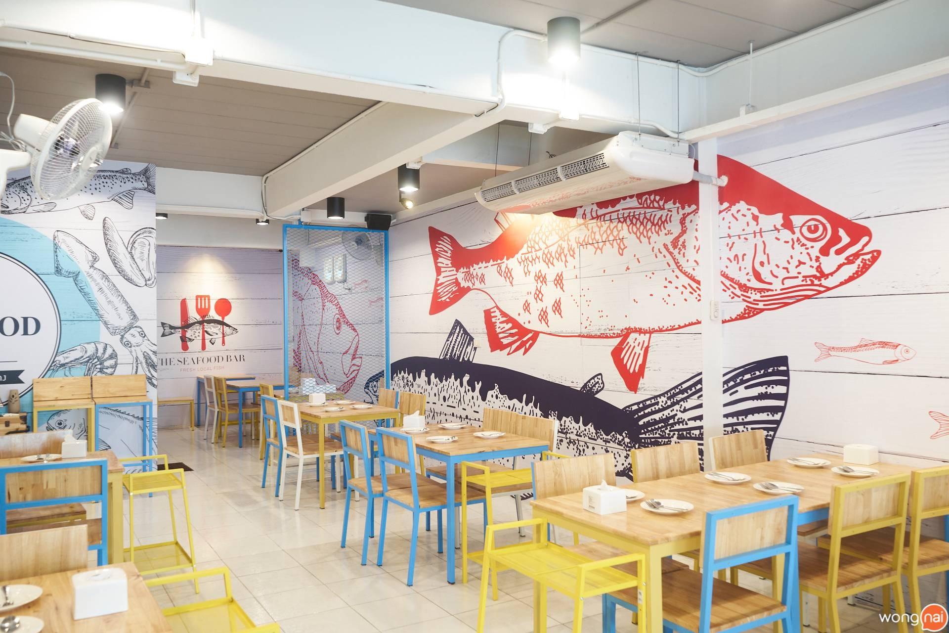 The Seafood Bar by ส้มตำคุณแดง บรรยากาศ