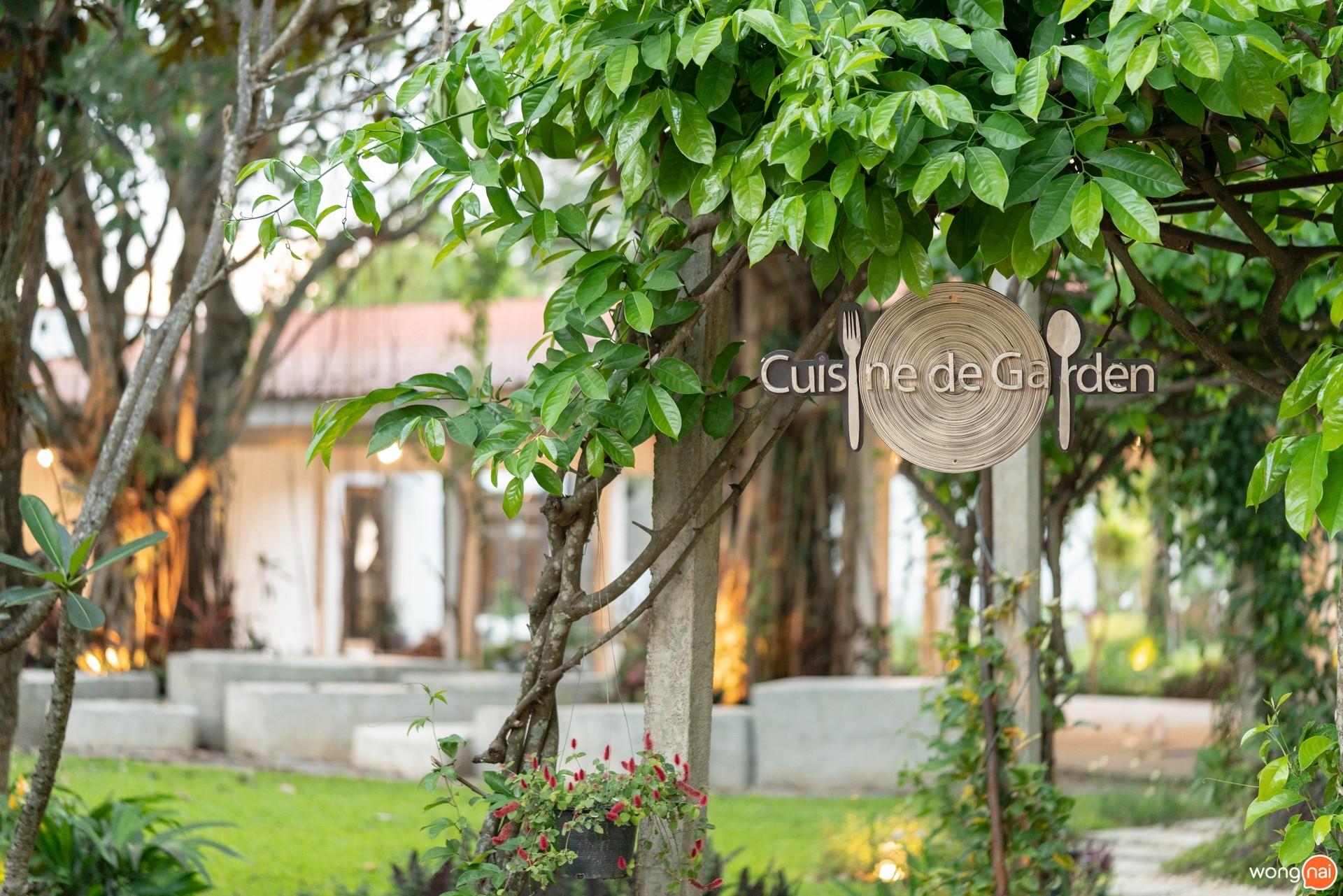 ร้าน Cuisine de Garden เชียงใหม่