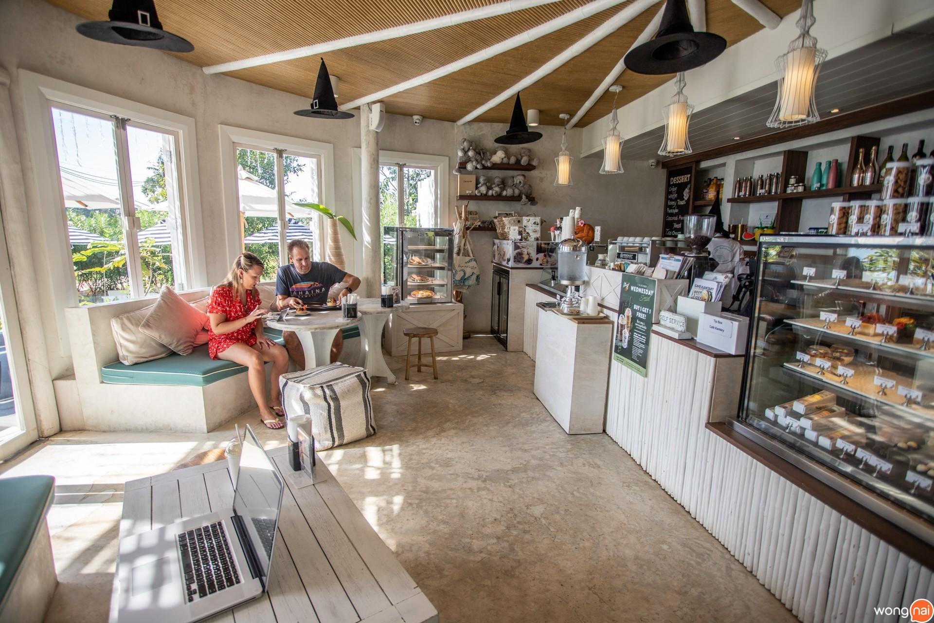 """ร้าน """"Cafe' Kantary"""" เกาะยาวน้อย พังงา"""
