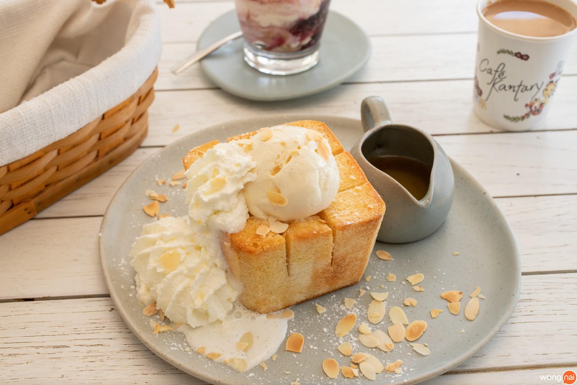 เมนู OH, LA' LA' Honey toast
