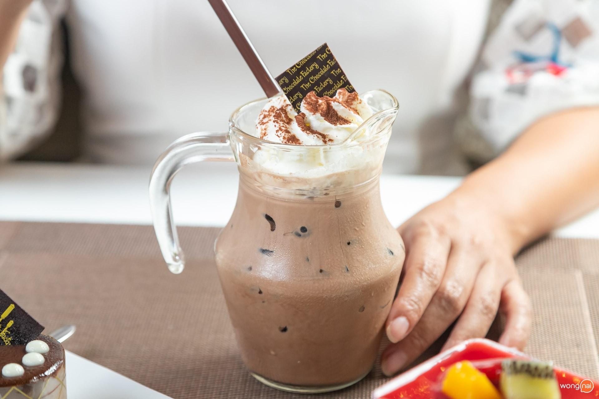 Chocolate Iced