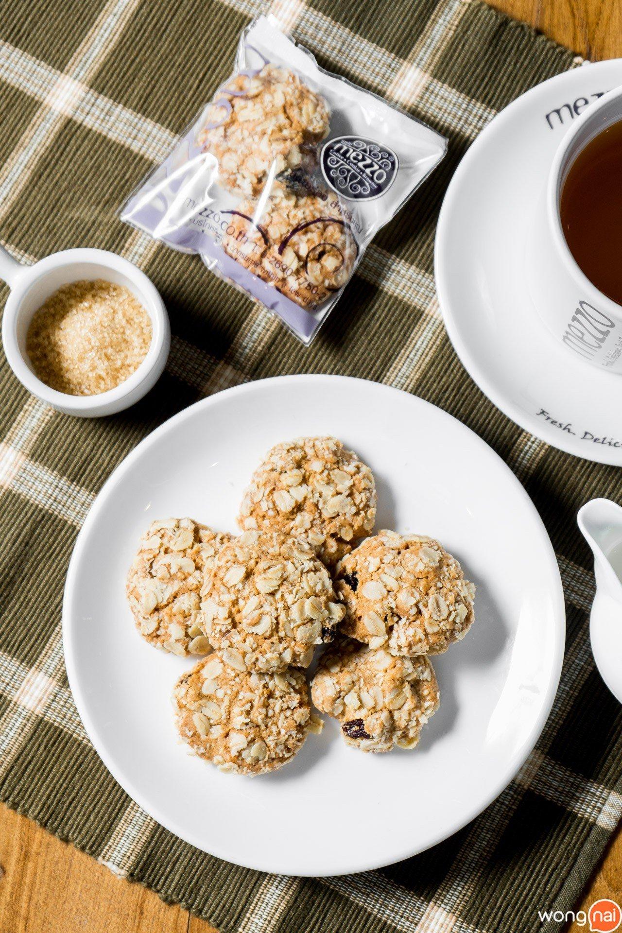 Cookies Oatmeal Raisins ของ ร้านกาแฟและเบเกอรี Mezzo Coffee