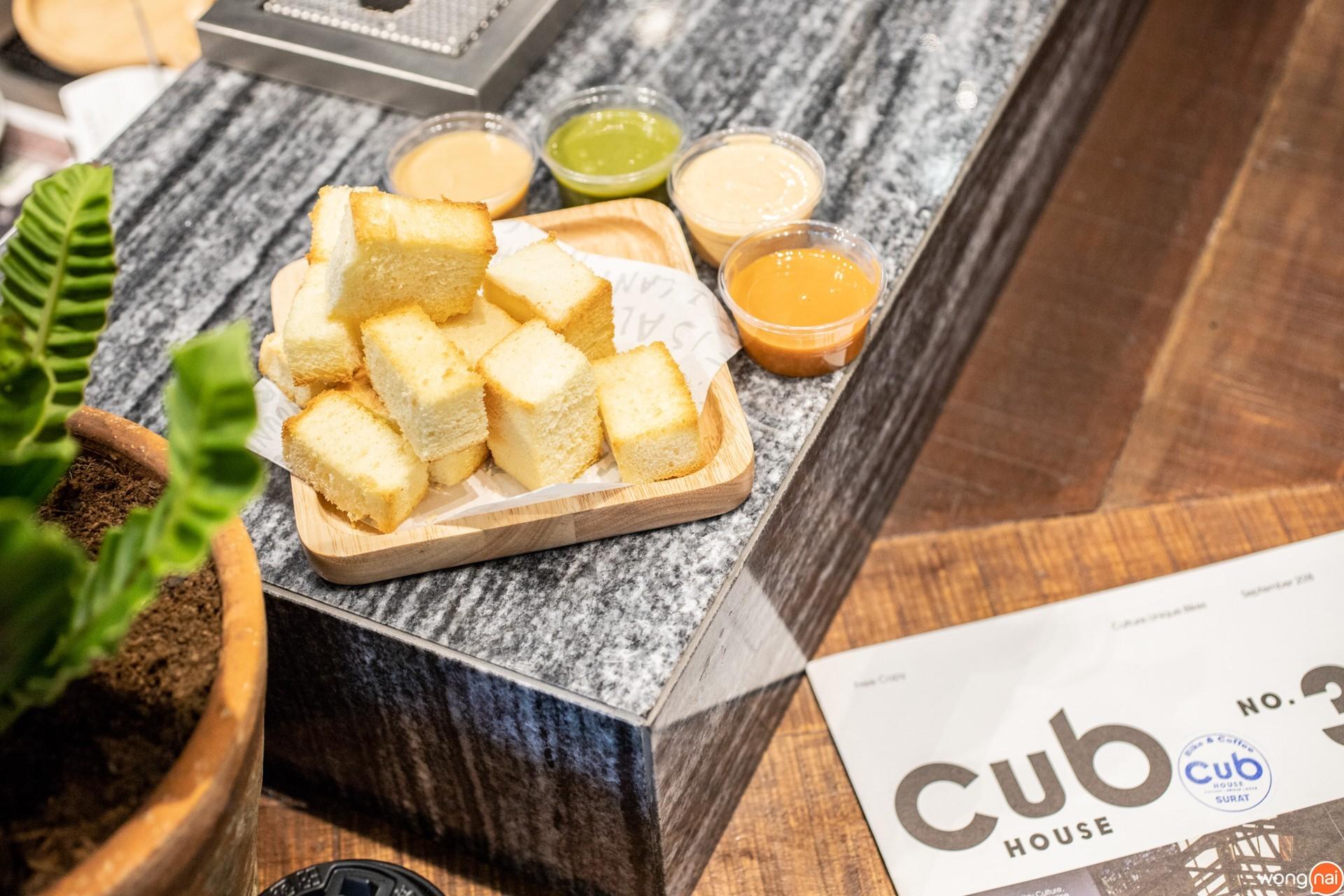 """เมนู """"dipping toast"""" ของร้าน """"CUB House"""" สุราษฎร์ธานี"""
