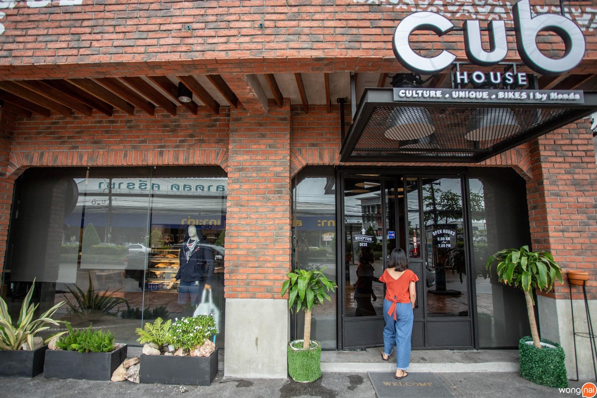"""ร้าน """"CUB House"""" สุราษฎร์ธานี"""