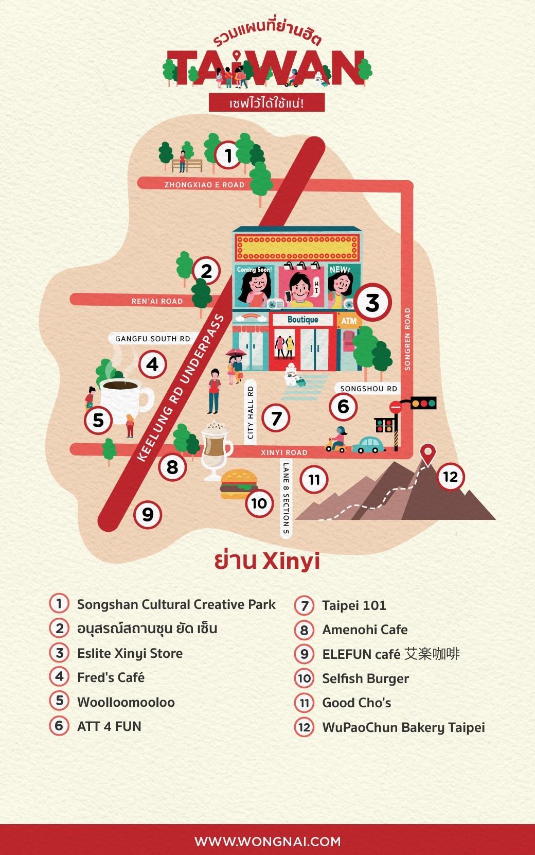 แผนที่ย่าน Xinyi, ไต้หวัน