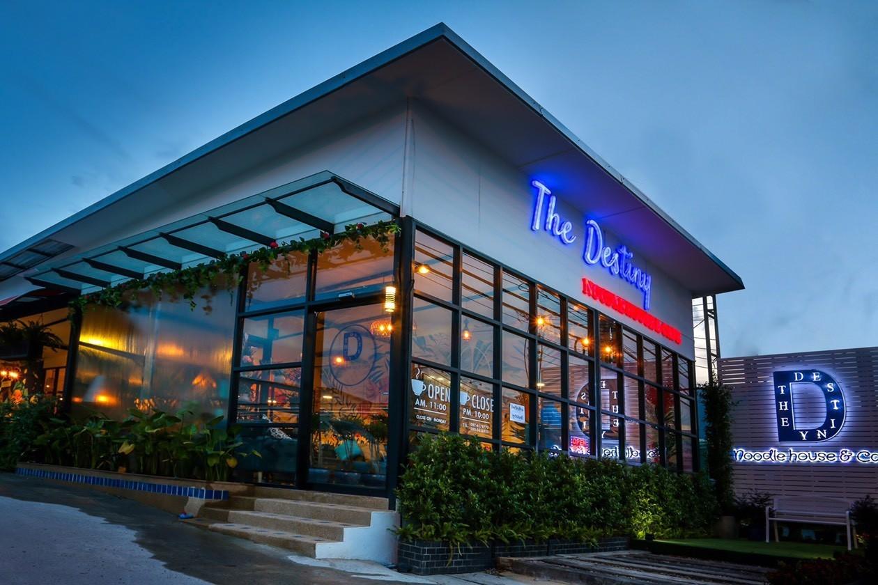 """บรรยากาศหน้าร้าน """"The Destiny Noodle House & Café"""" กะทู้ ภูเก็ต"""