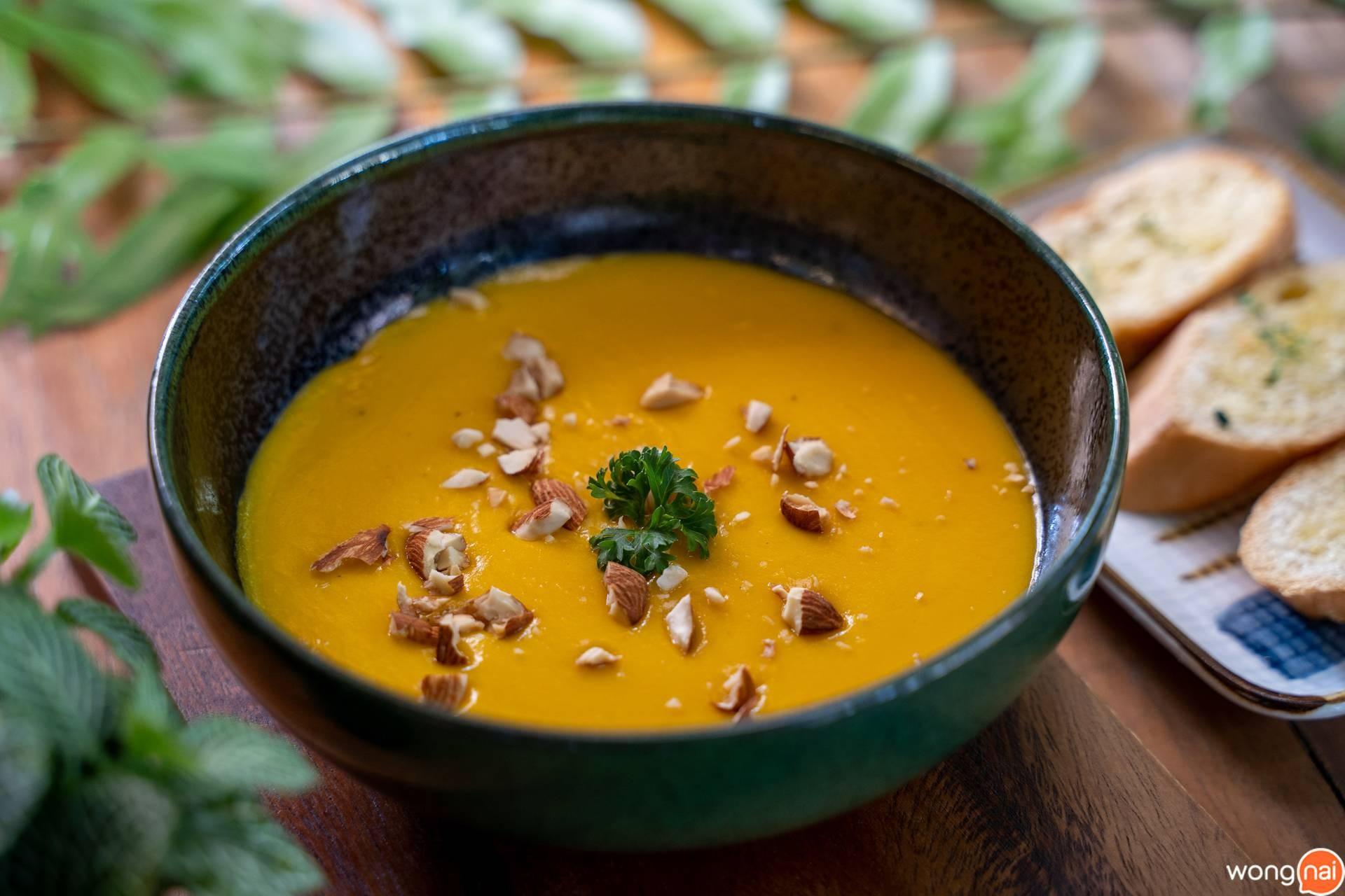 ซุปฝักทอง