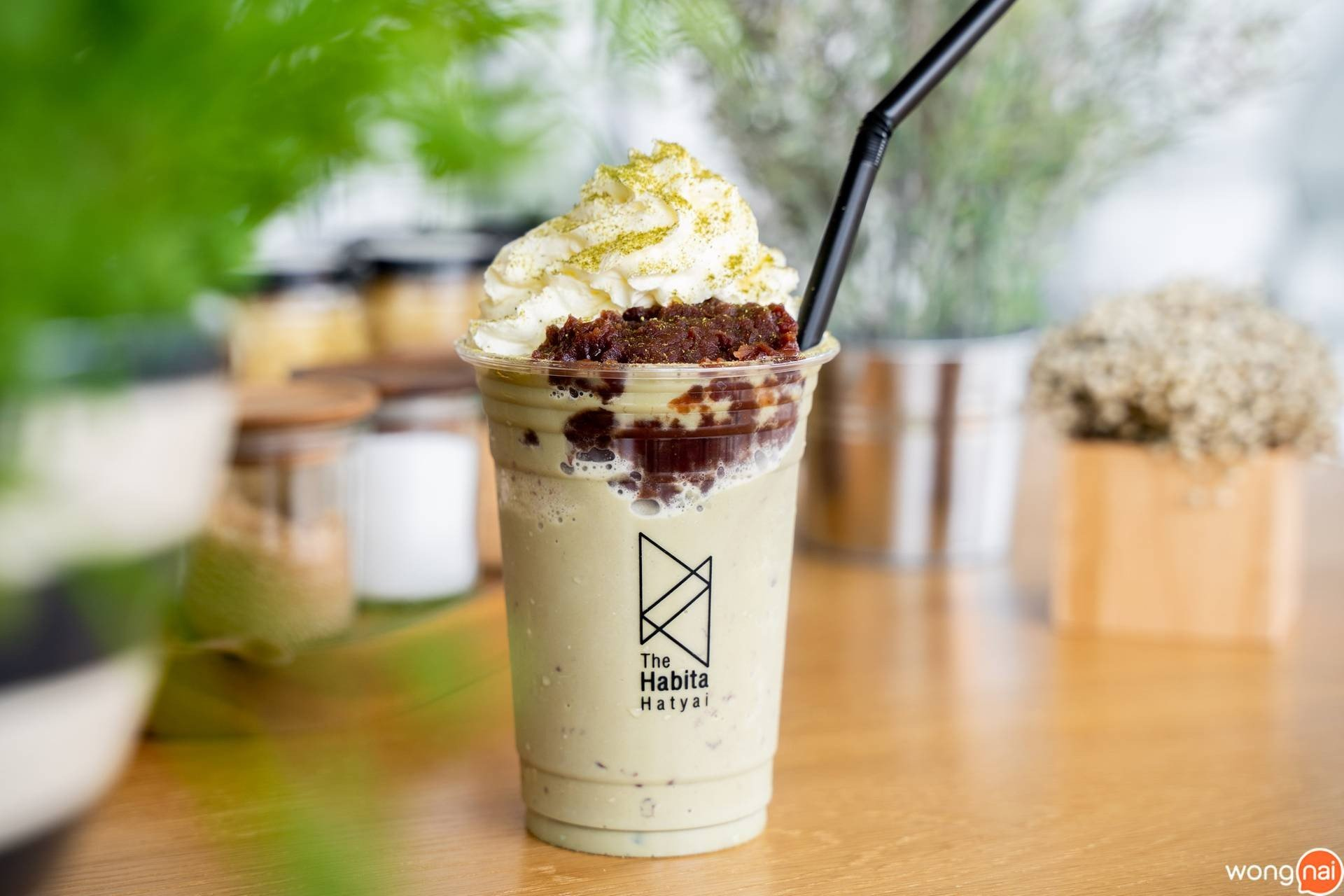 Red bean Matcha Latte