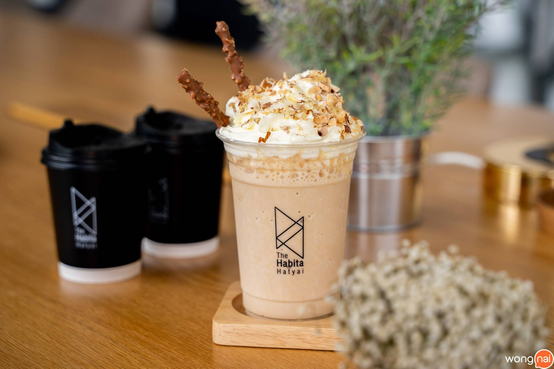 Nutty Capuchino