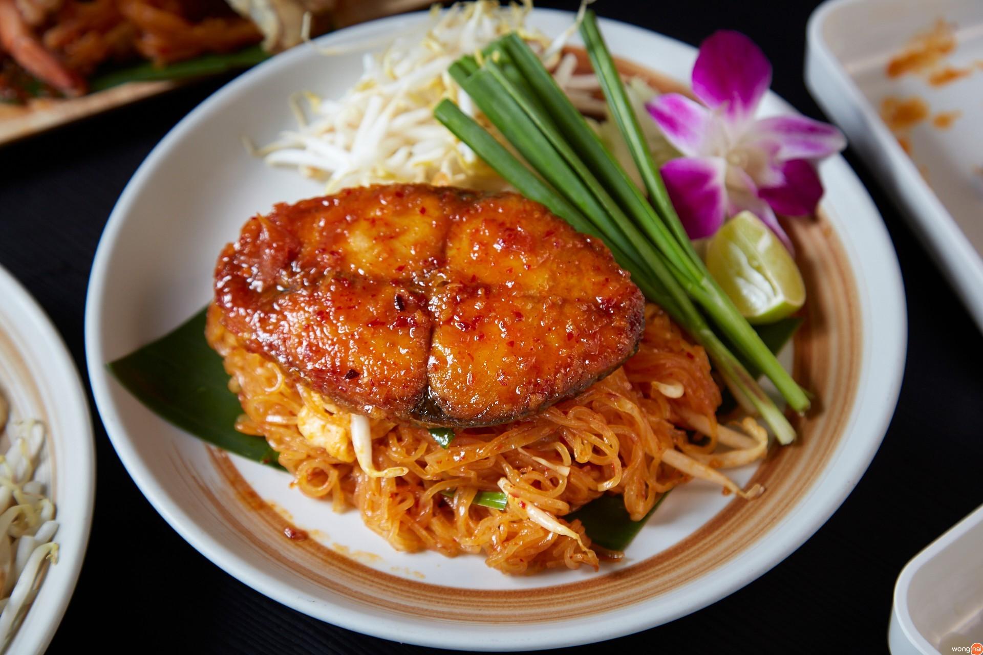 ผัดไทยปลาอินทรีย์