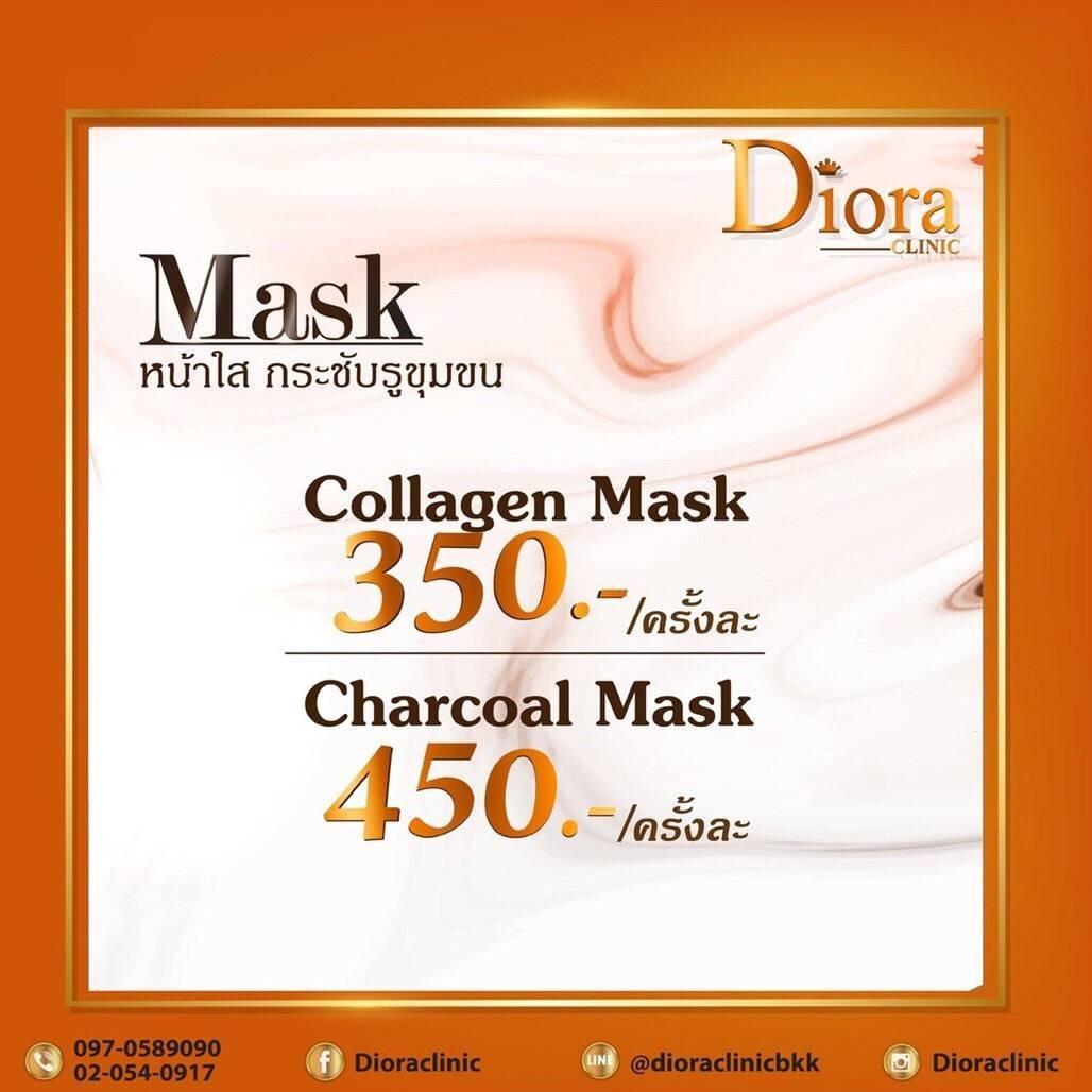 ป้ายราคาหรือสมุดเมนู ที่ ร้าน Diora Clinic