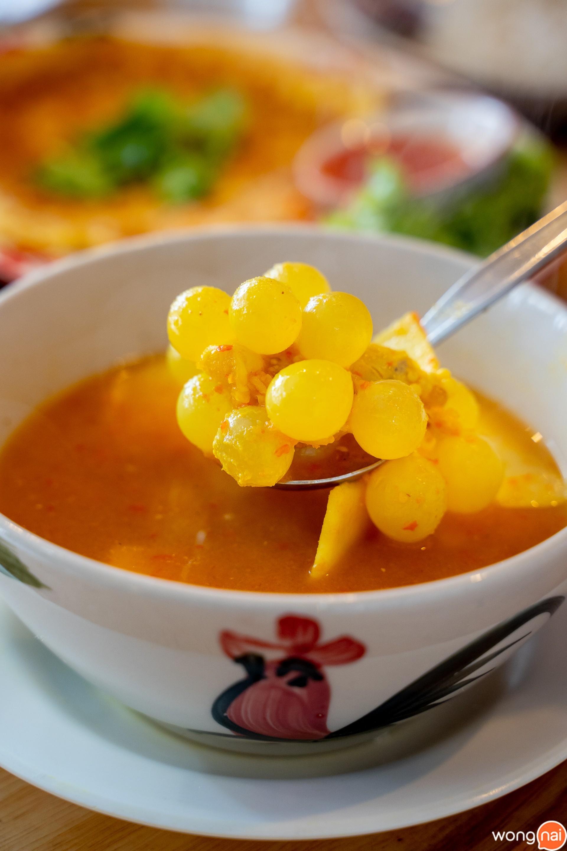 แกงส้มไข่ปลาริวกิว