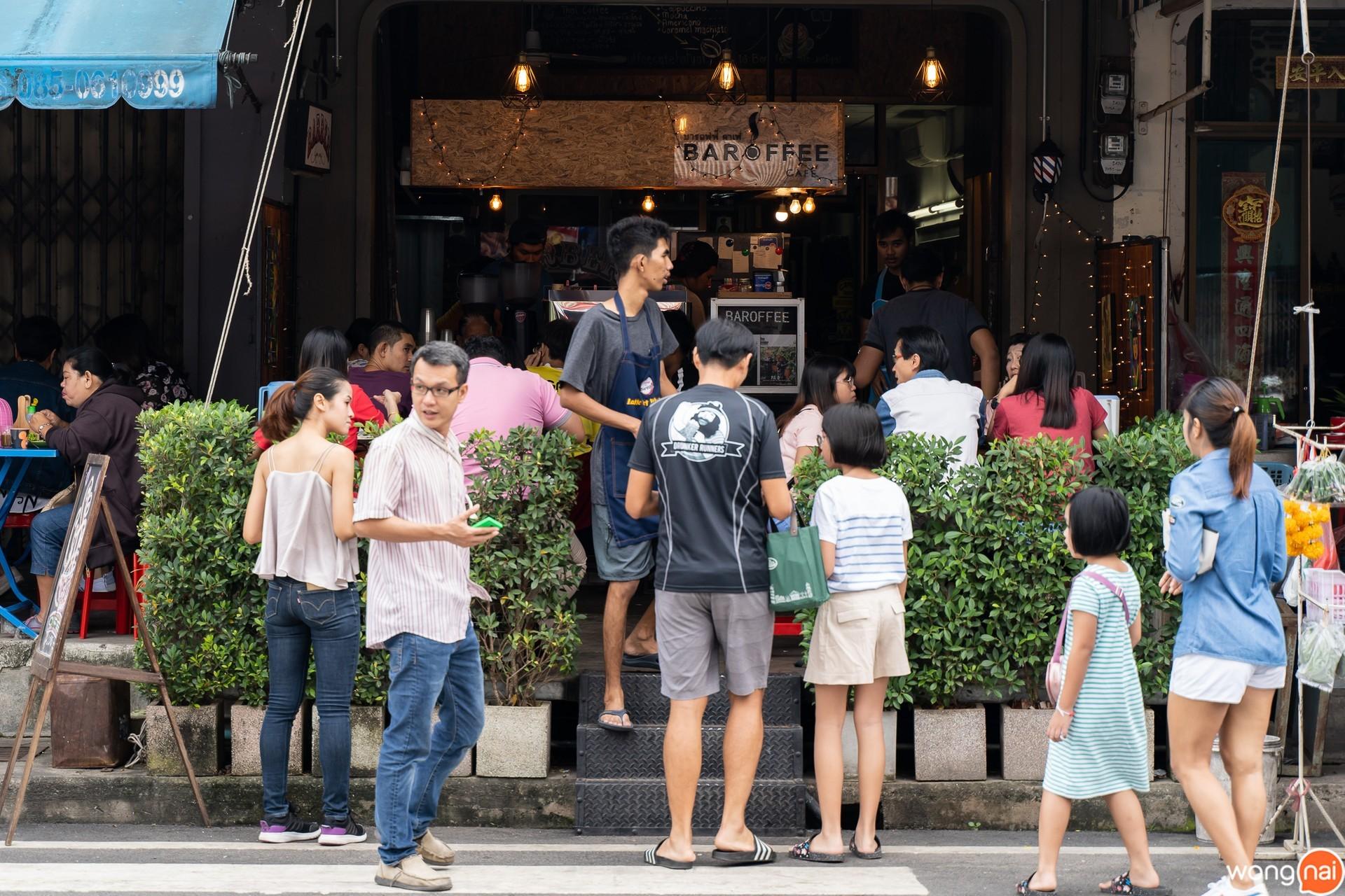 รูปบรรยากาศร้าน BAROFFEE CAFE
