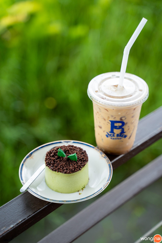 เครื่องดื่มและเค้ก Rice Brew Coffee