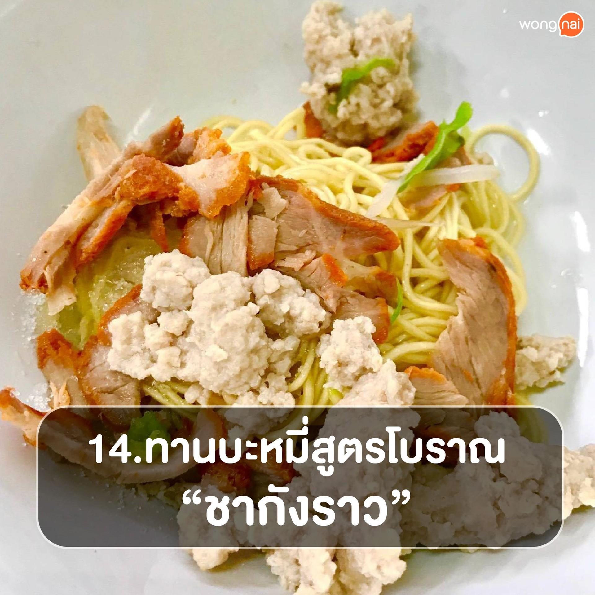 ไปทำไม Phuket? 25 สิ่งที่ต้องทำในภูเก็ต!