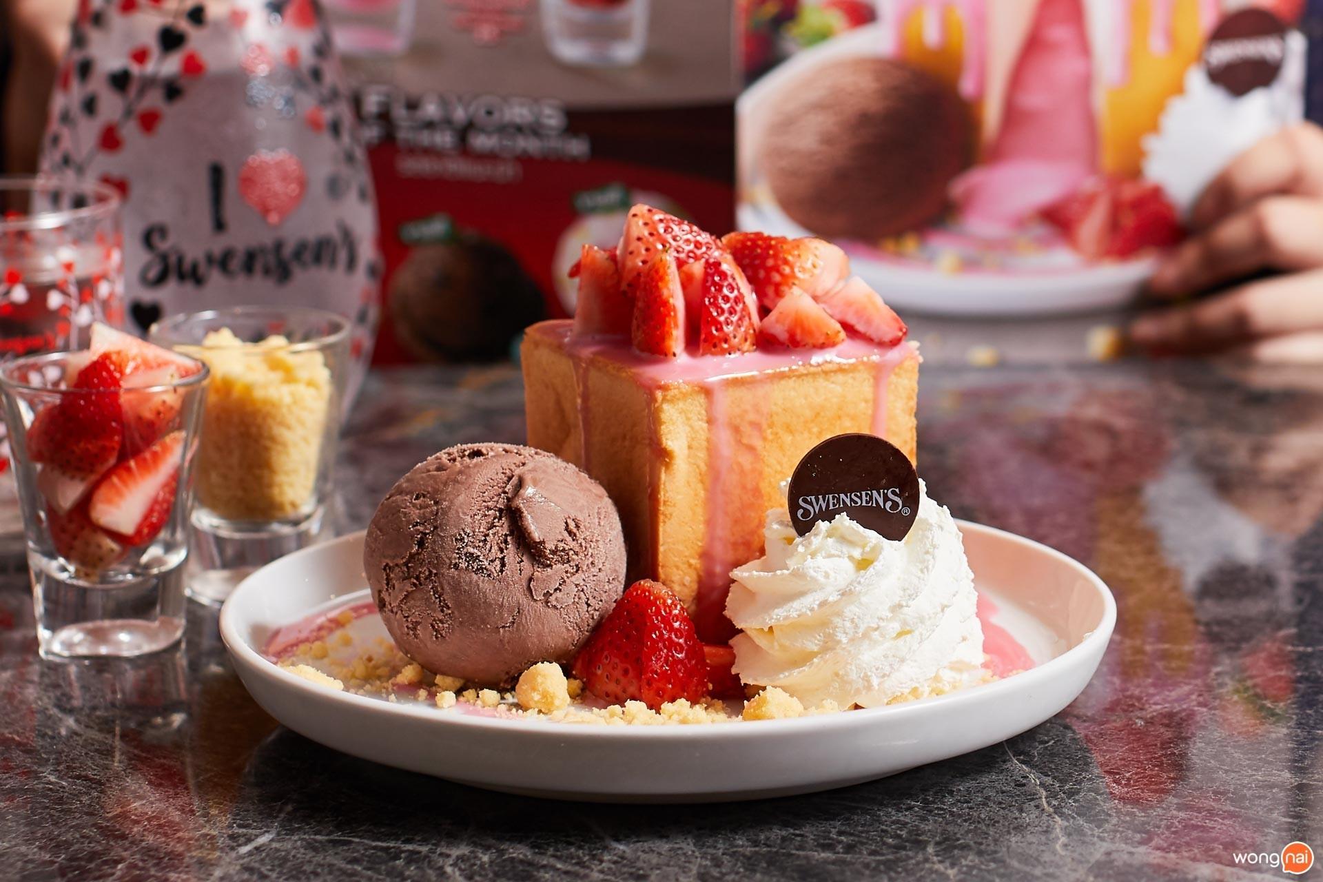 """เมนู Strawberry Pink Milk Toast ของร้าน """"Swensen's"""""""