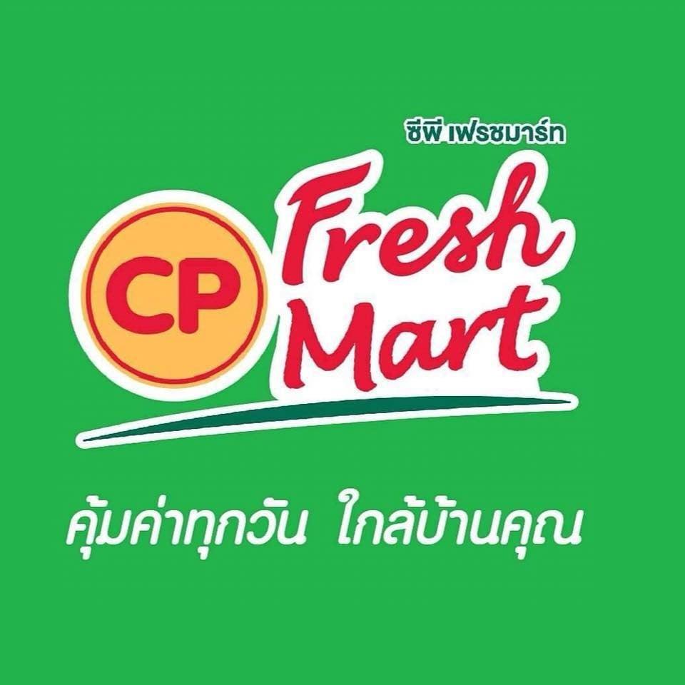 รวมร้านสาขาของ CP Freshmart (ซีพี เฟรชมาร์ท) - ฟาสต์ฟู้ด/จานด่วน - Wongnai