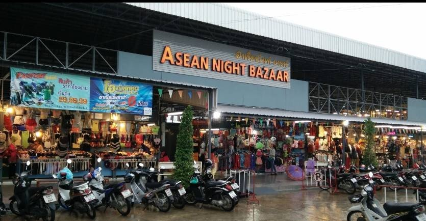 ที่เที่ยวหาดใหญ่ 2020 ตลาดนัดอาเซียนเทรด