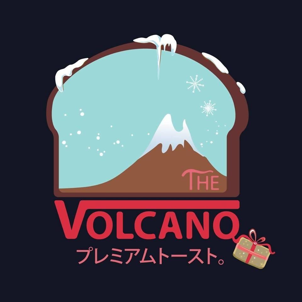 The Volcano (เดอะ โวลคาโน่)
