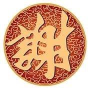Jia Tong Heng Restaurant (ภัตตาคารเจี่ยท้งเฮง)