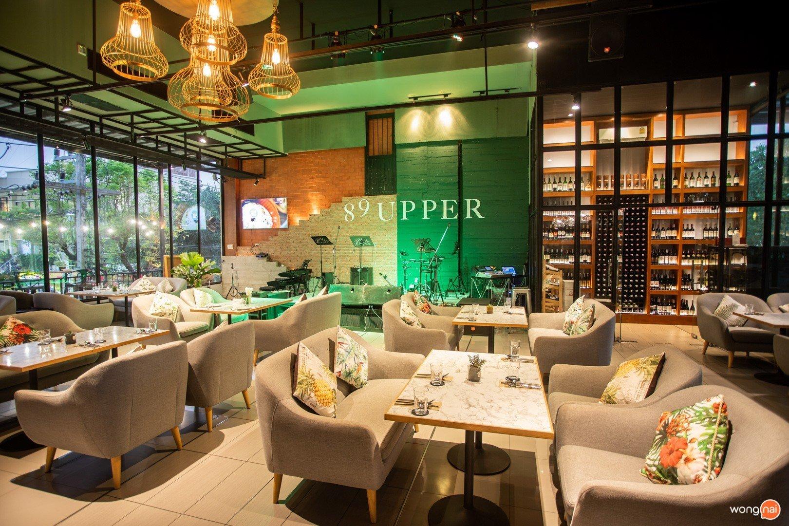 89 Upper Bar ร้านนั่งชิลล์ อุดรธานี บรรยากาศดี ดนตรีโดน - Wongnai