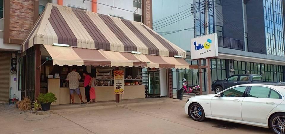 ร้าน ขนมปังโอชิน