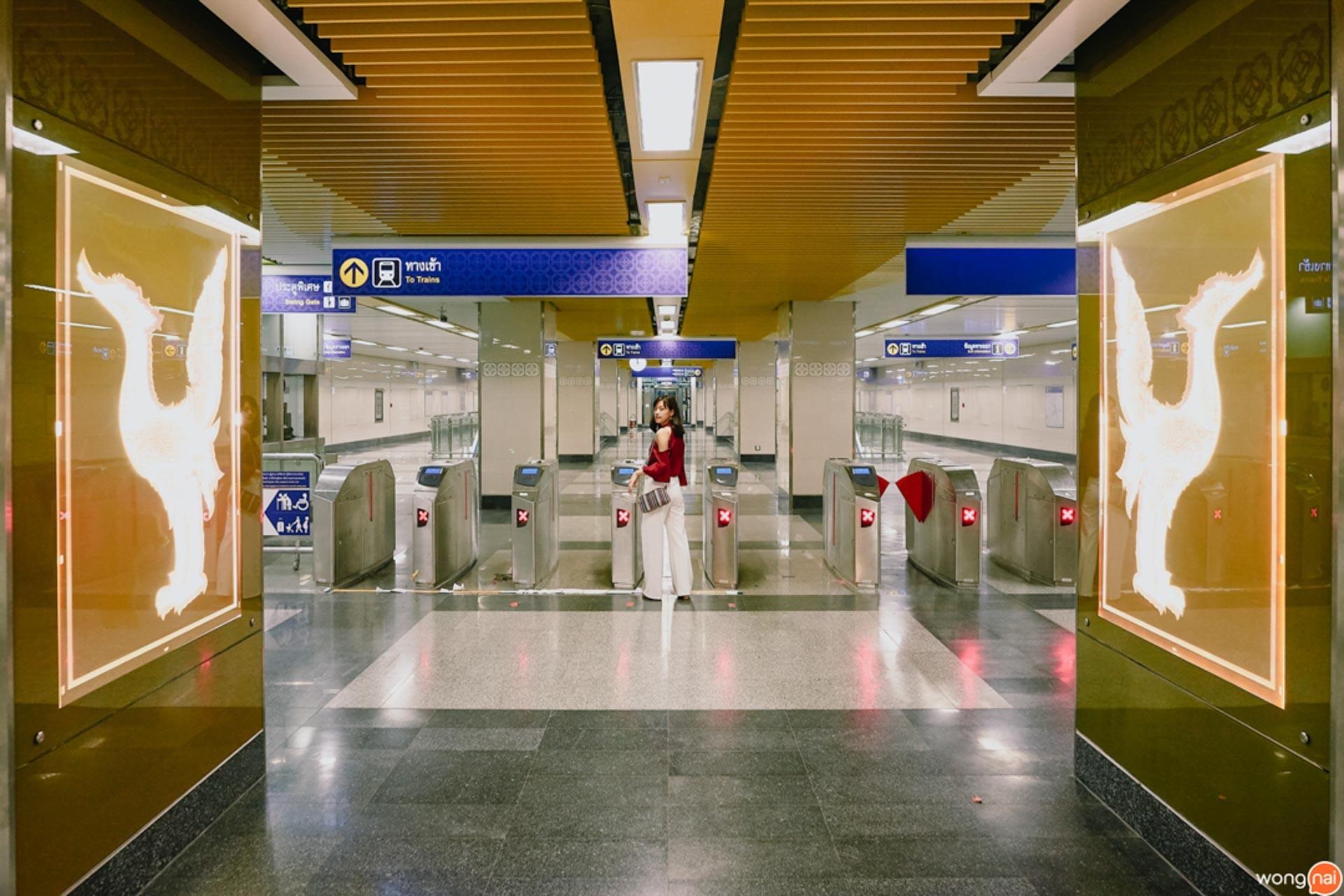 Destinasi Stasiun MRT Thailand