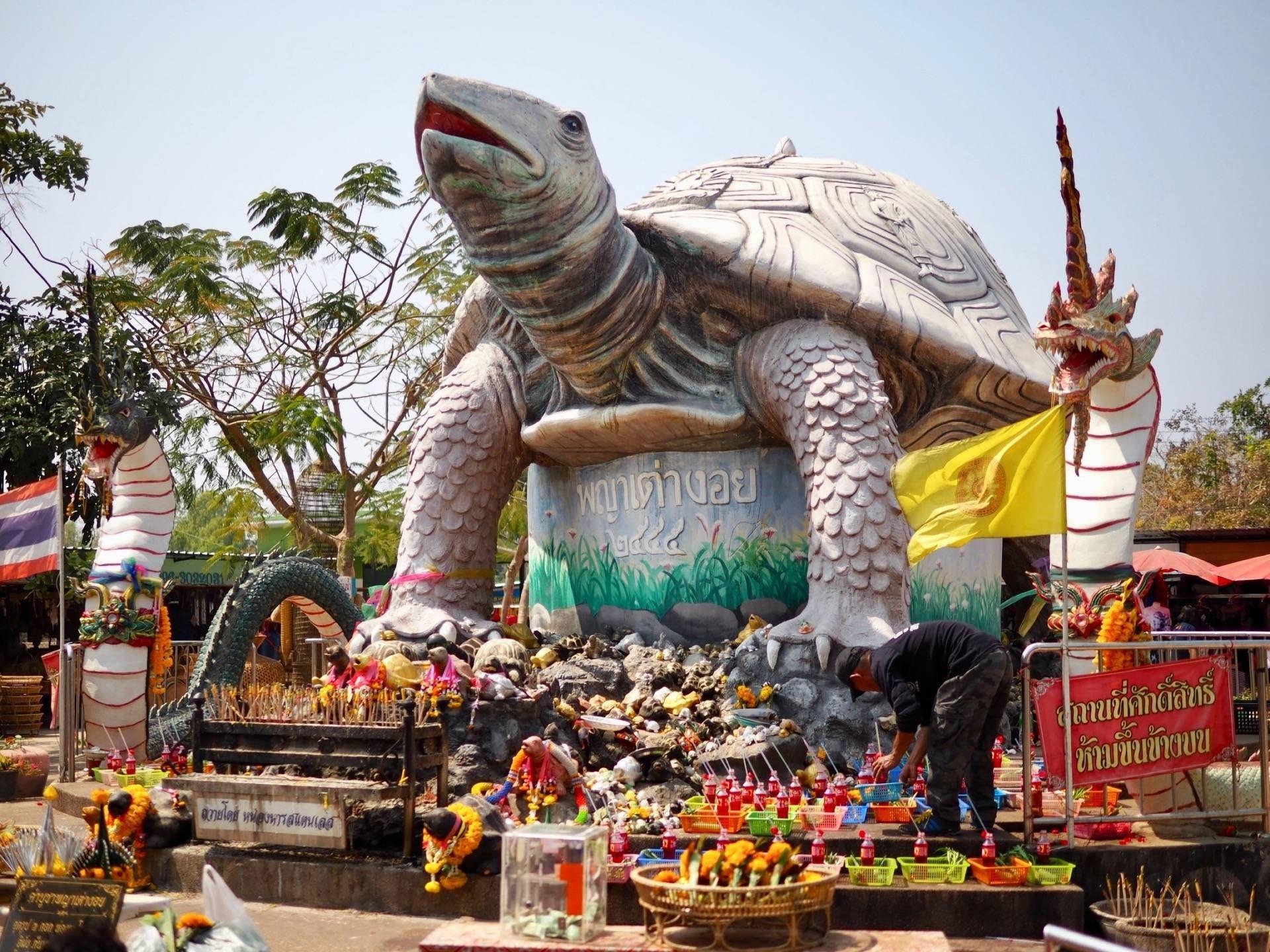 หวย../ ที่โด่งดัง ของเมืองไทย 5 สถานที่ ที่คอหวยควรไป ห้ามพลาด - https://tookhuay.com/
