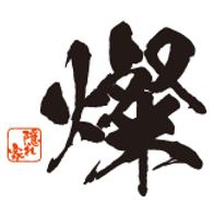 Yakiniku Kirabi (ยากินิคุ คิราบิ)