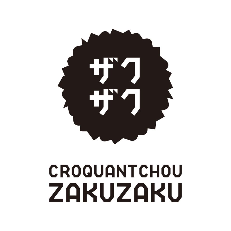 Croquantchou Zakuzaku Thailand (โครคอนท์ชู ซากุซากุ)