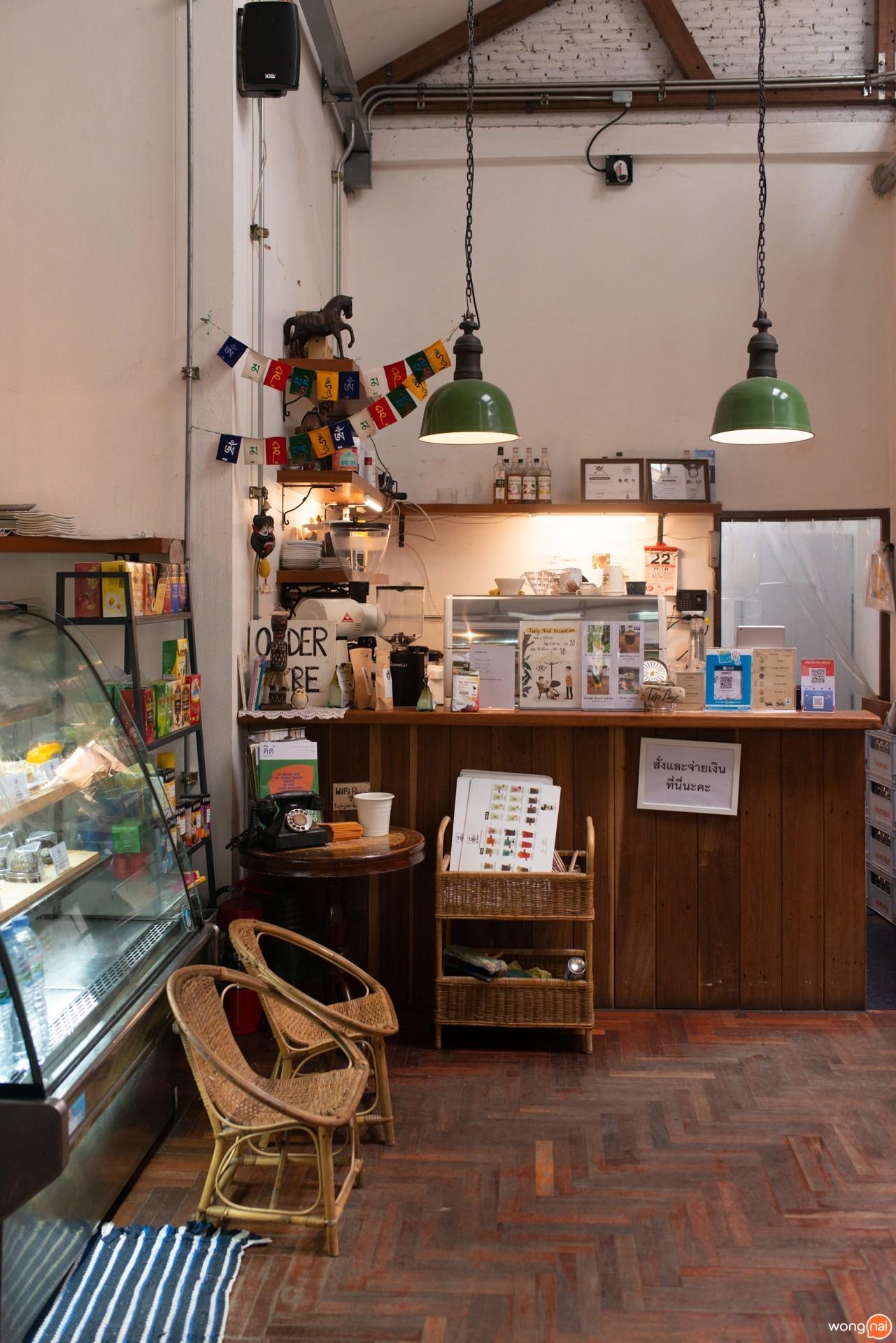 Sri Brown Cafe กังสดาล