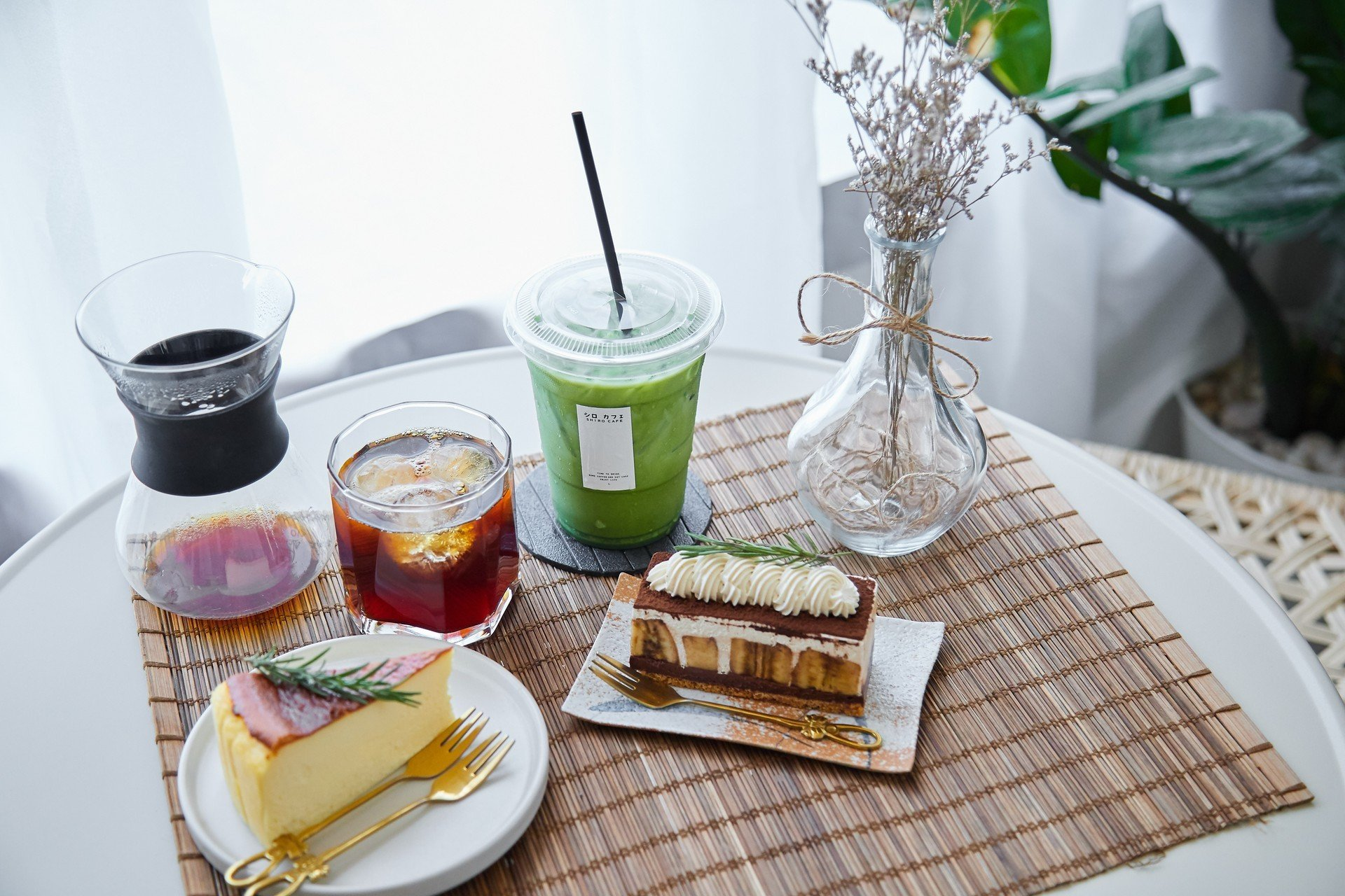 Shiro Cafe