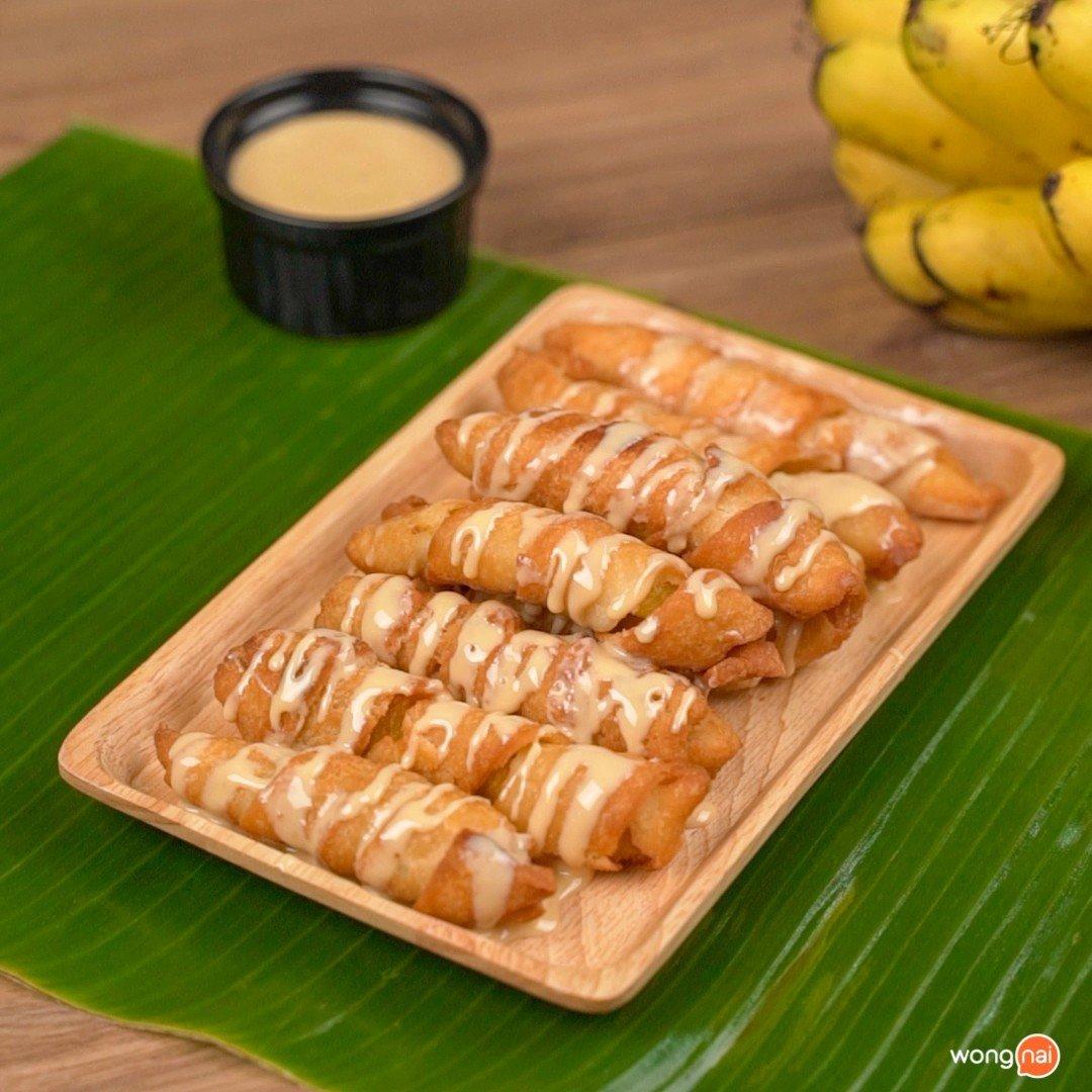 กล้วยทอดโมเลน