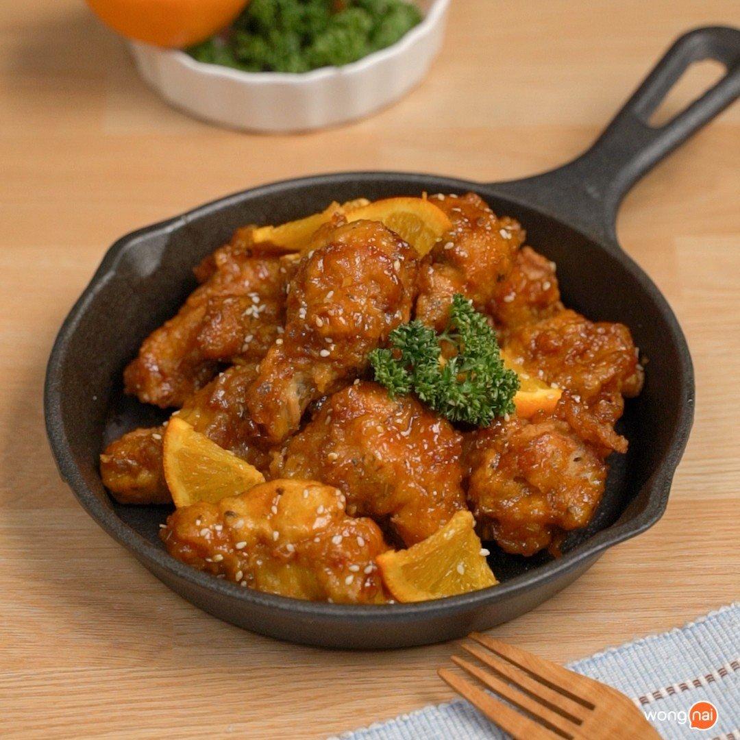 ไก่ทอดเกาหลีซอสส้ม